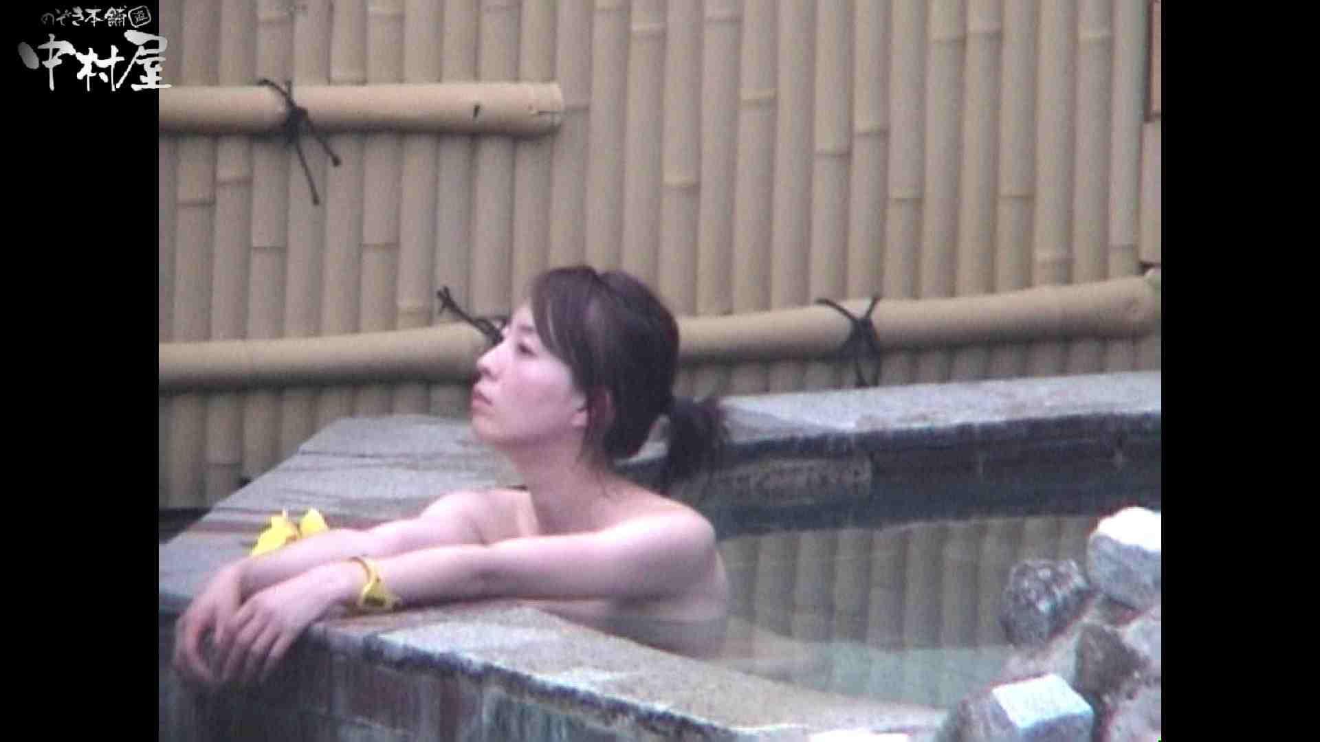 Aquaな露天風呂Vol.964 0 | 0  101pic 63