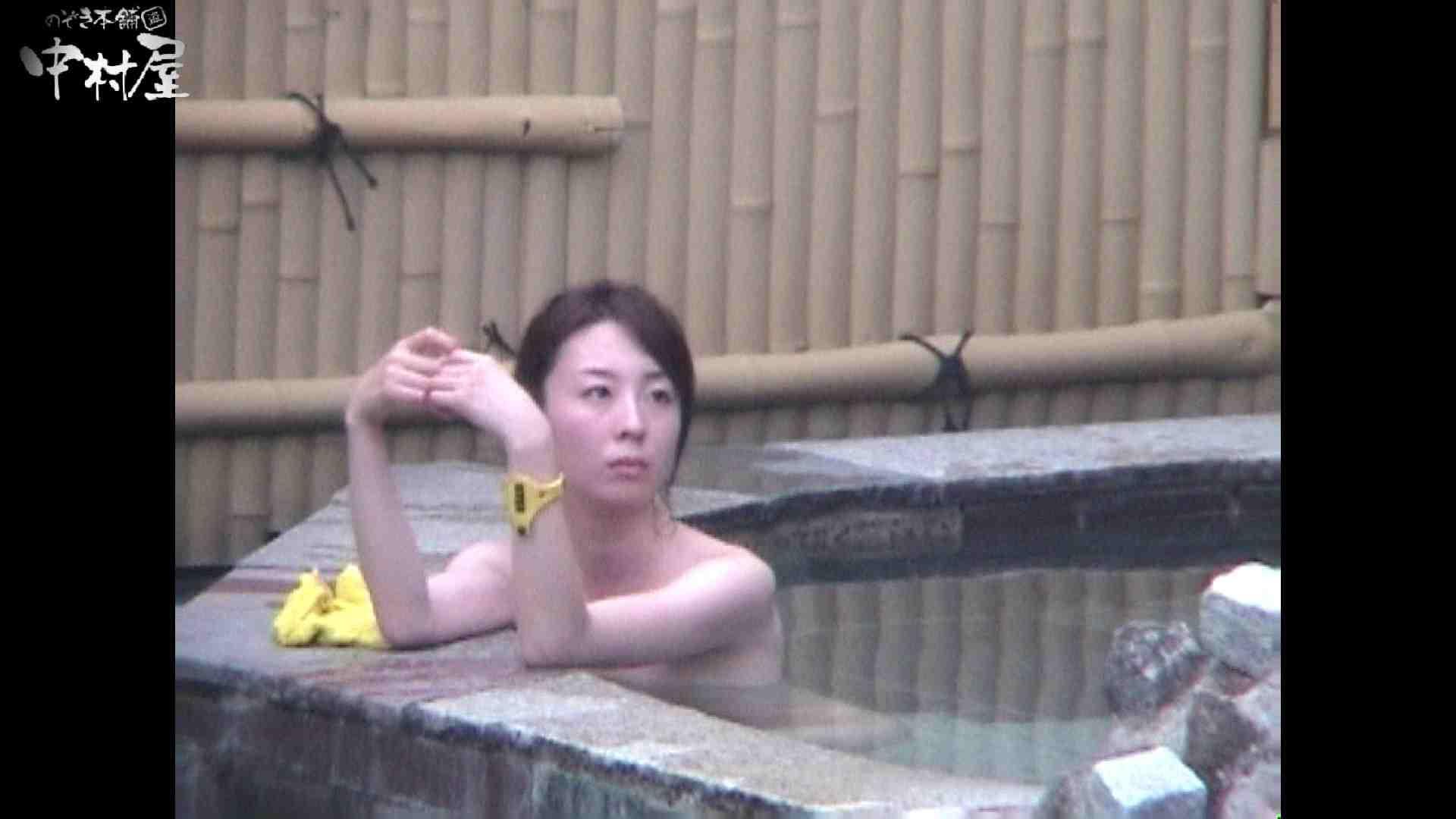 Aquaな露天風呂Vol.964 0 | 0  101pic 73