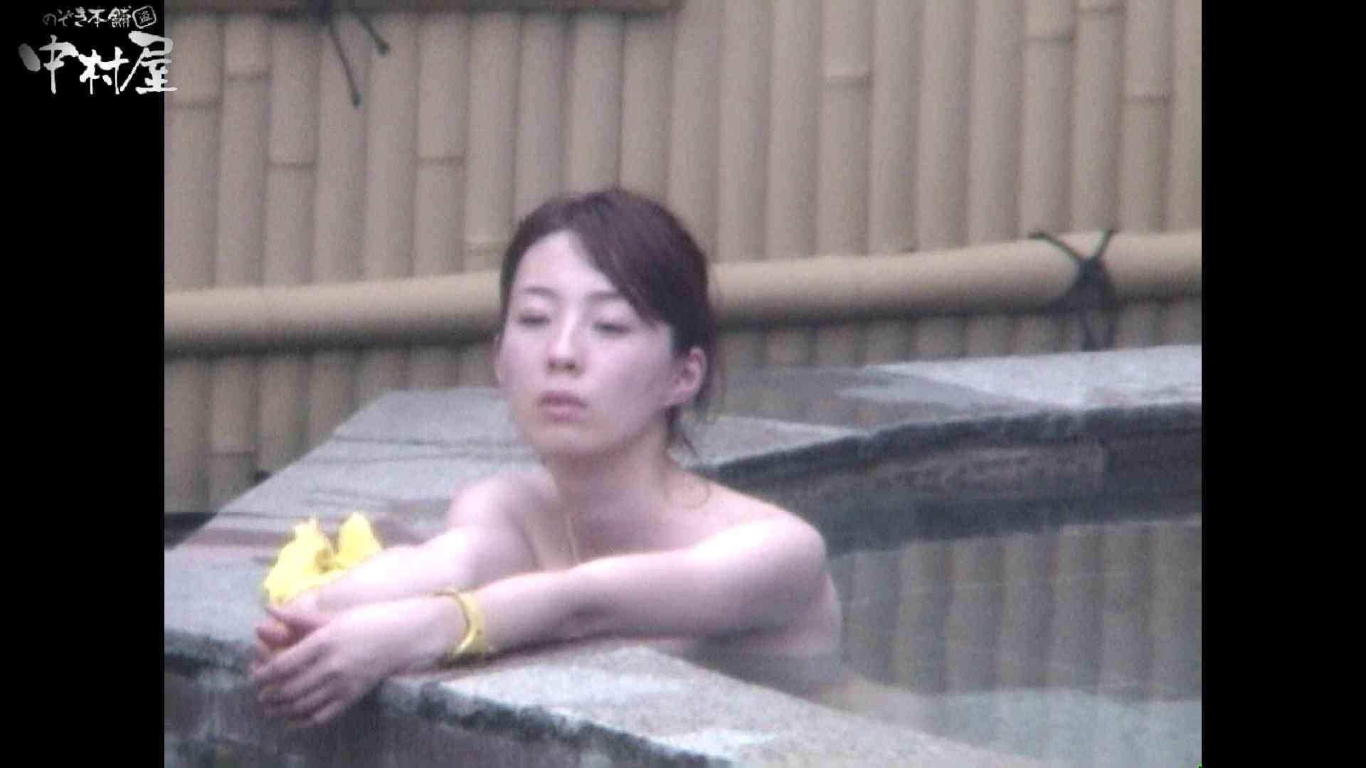Aquaな露天風呂Vol.964 0 | 0  101pic 91