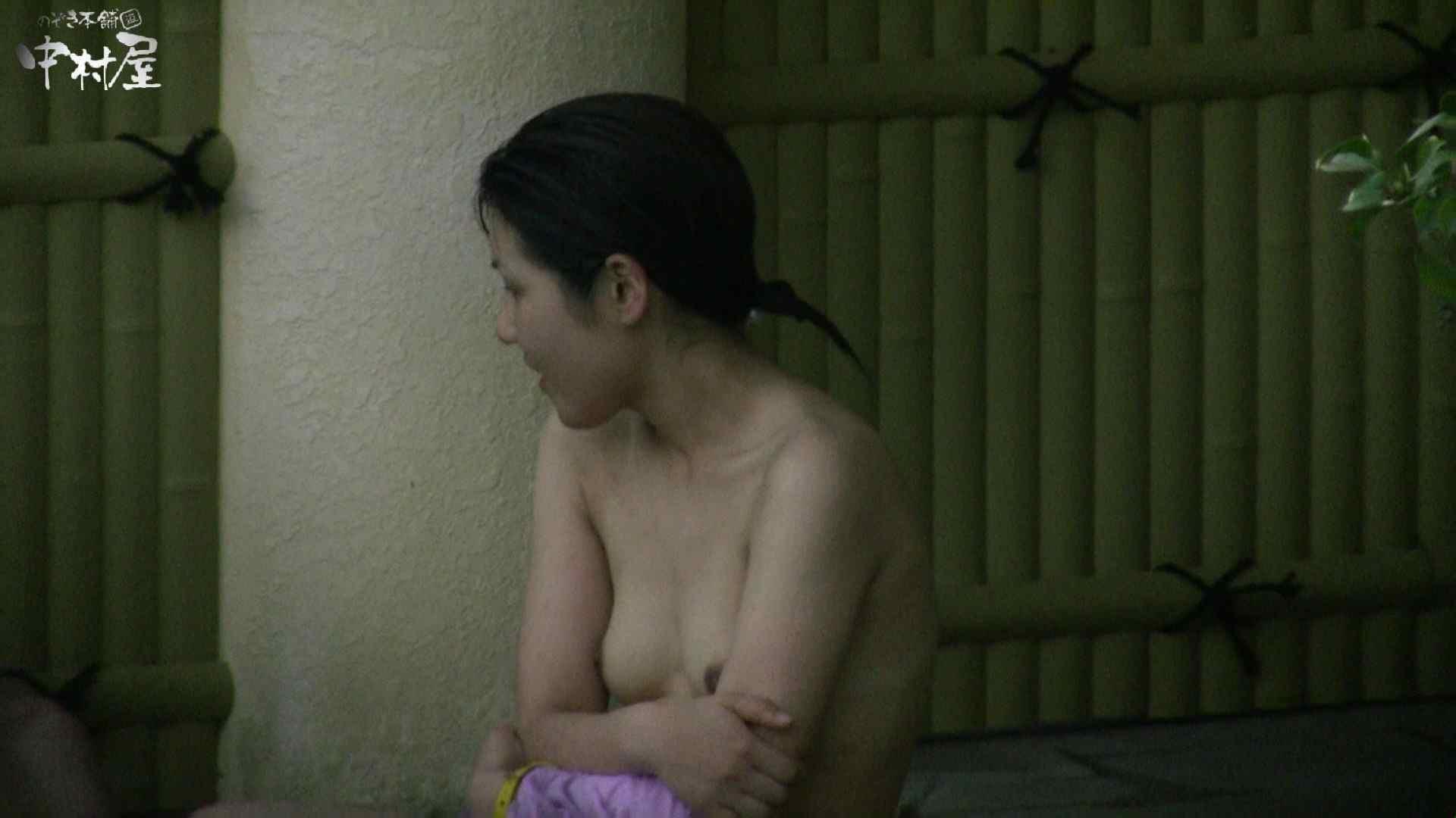 Aquaな露天風呂Vol.983 0   0  78pic 5