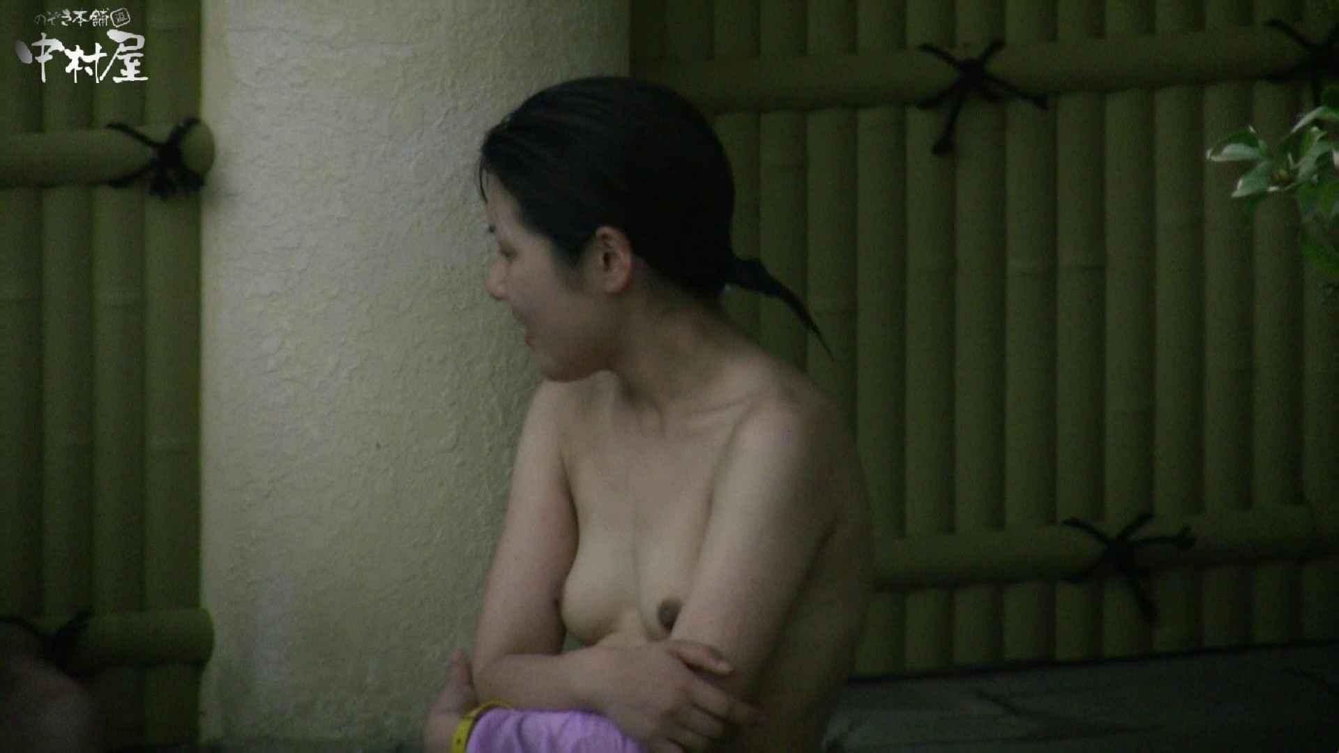 Aquaな露天風呂Vol.983 0   0  78pic 7
