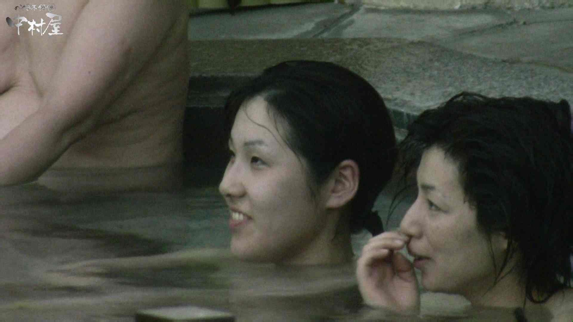 Aquaな露天風呂Vol.983 0   0  78pic 17