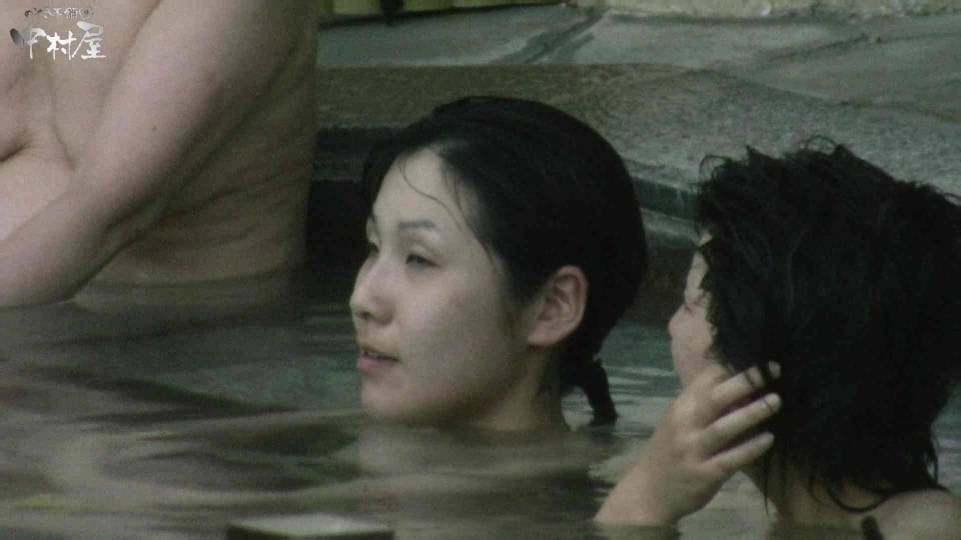 Aquaな露天風呂Vol.983 0  78pic 18