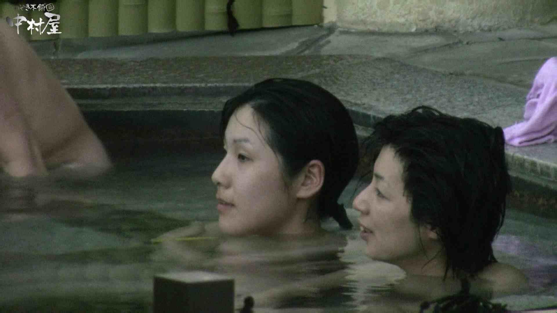 Aquaな露天風呂Vol.983 0  78pic 20