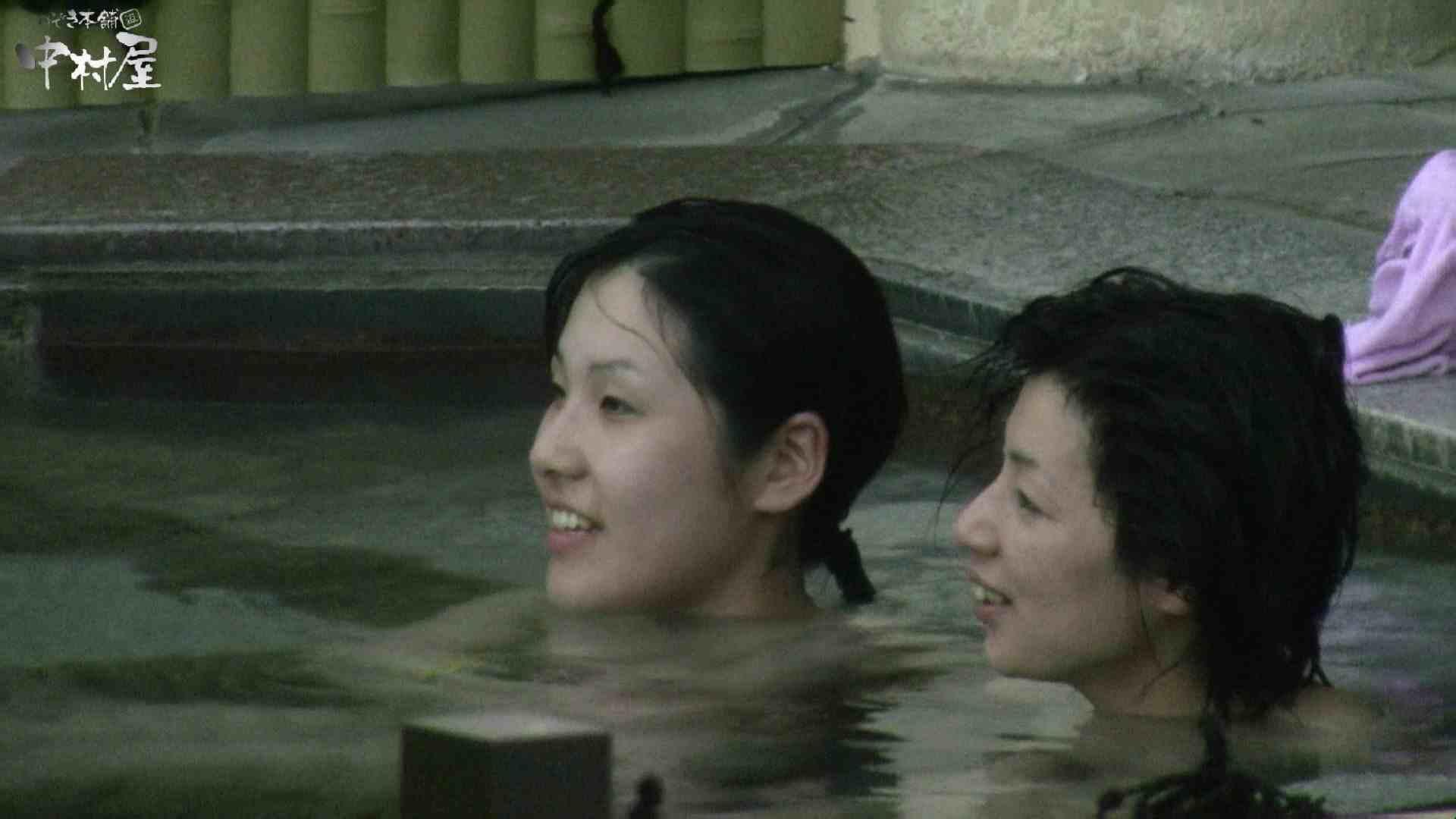 Aquaな露天風呂Vol.983 0  78pic 22