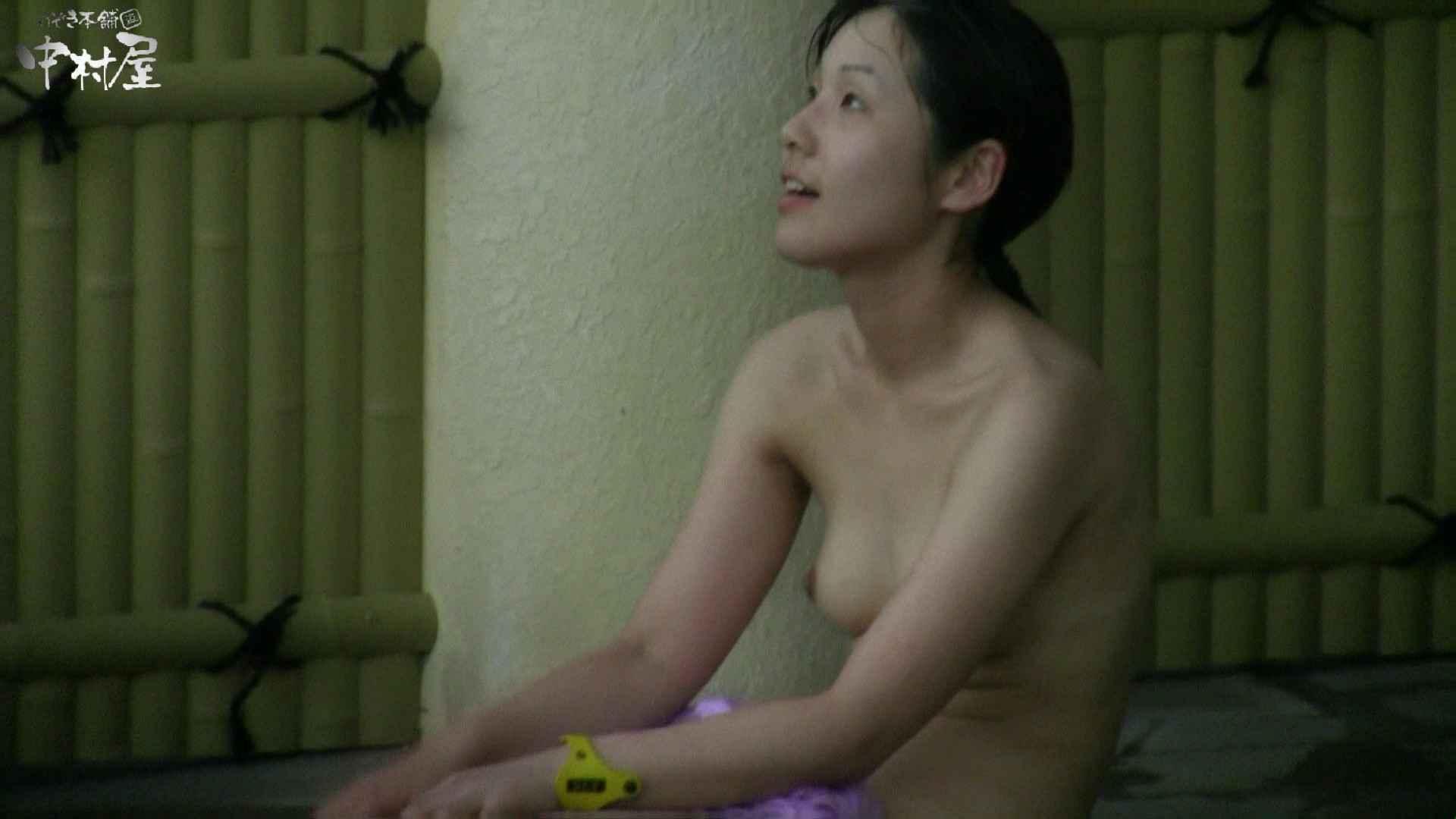 Aquaな露天風呂Vol.983 0   0  78pic 23