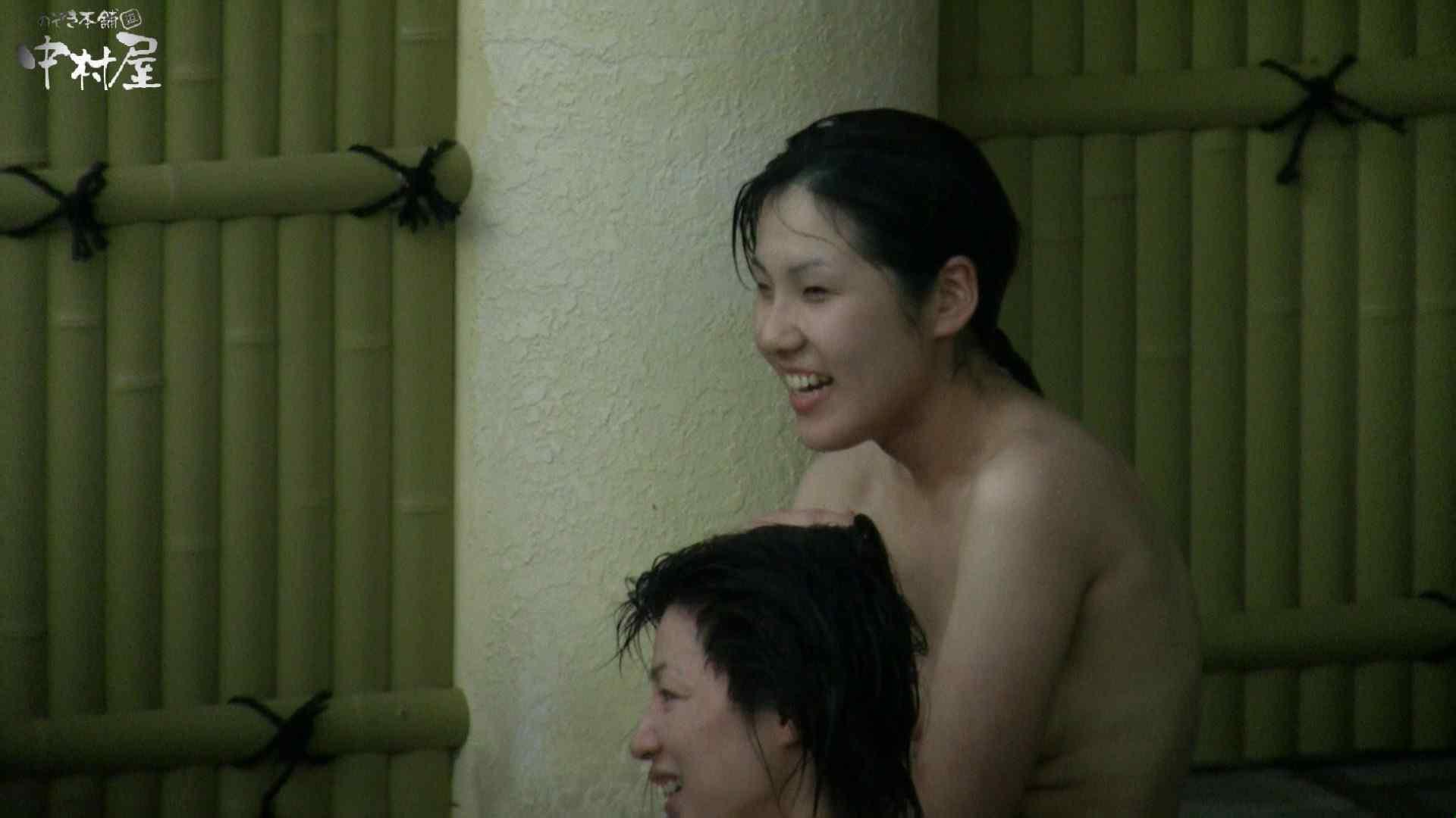 Aquaな露天風呂Vol.983 0   0  78pic 25