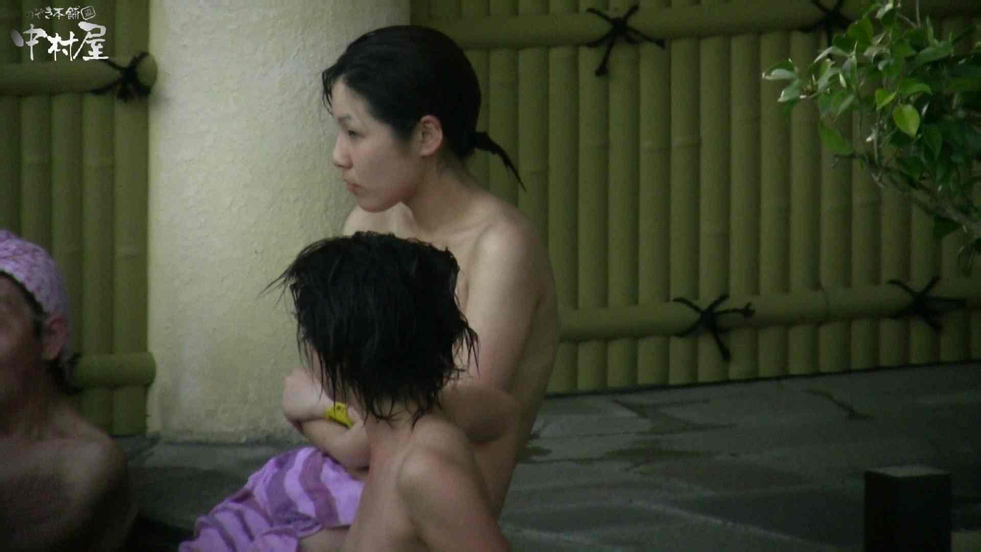 Aquaな露天風呂Vol.983 0  78pic 72