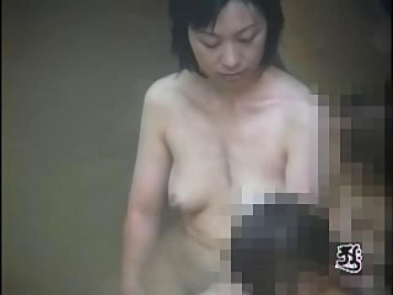 温泉望遠盗撮 美熟女編voi.9 0   0  81pic 1