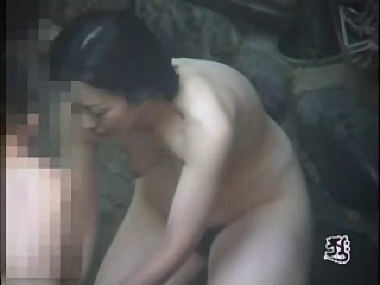 温泉望遠盗撮 美熟女編voi.9 0   0  81pic 5