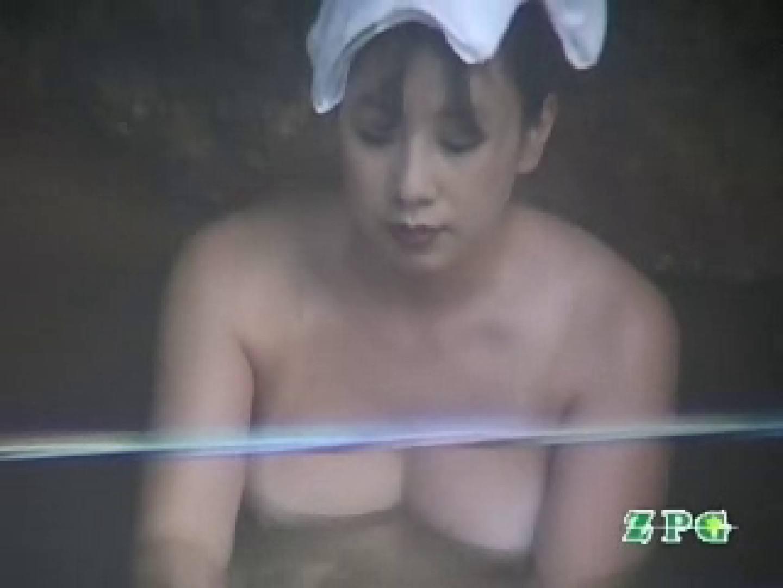 温泉望遠盗撮 美熟女編voi.9 0  81pic 6
