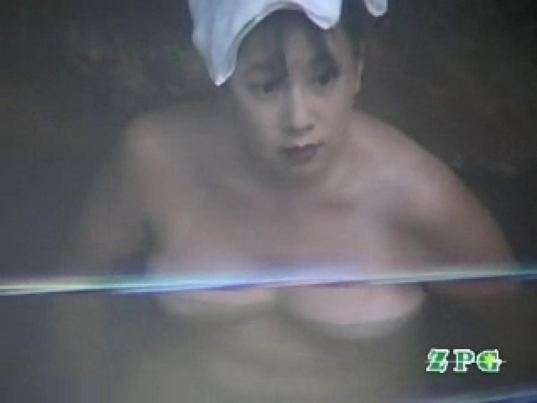 温泉望遠盗撮 美熟女編voi.9 0   0  81pic 7