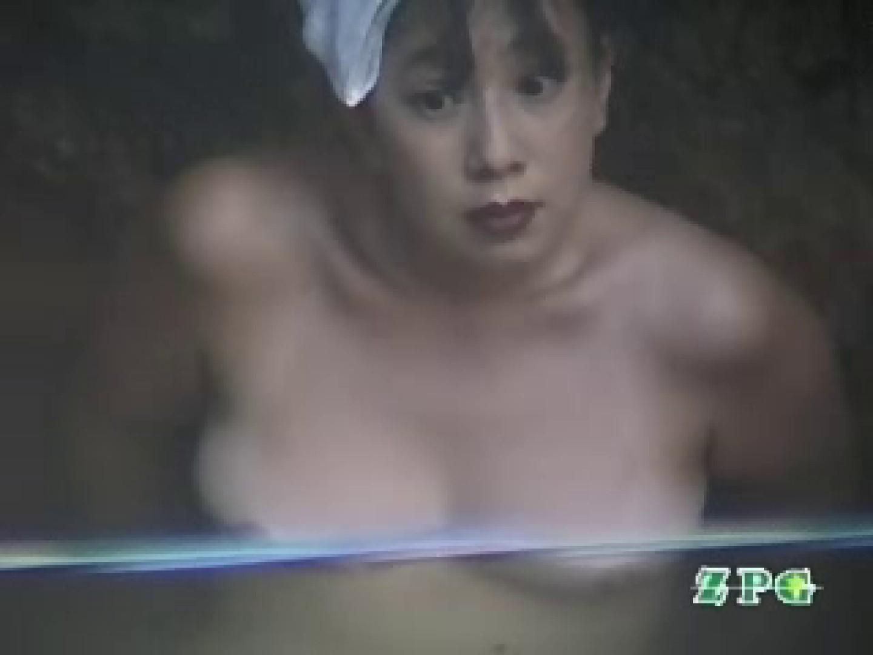 温泉望遠盗撮 美熟女編voi.9 0  81pic 8