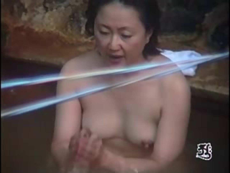 温泉望遠盗撮 美熟女編voi.9 0   0  81pic 27