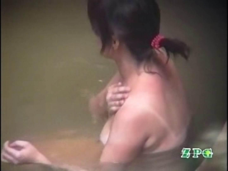温泉望遠盗撮 美熟女編voi.9 0  81pic 44