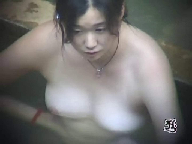 温泉望遠盗撮 美熟女編voi.9 0   0  81pic 59