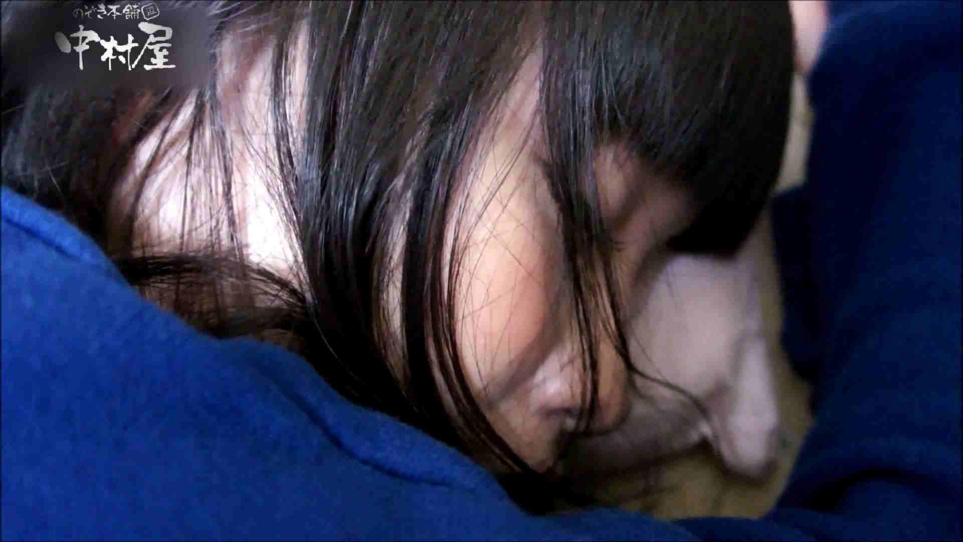 二人とも育てた甲斐がありました…vol.76【小春】レイカが目民る横で、、、親友の小春ちゃんをちょめちょめして。 0  81pic 50