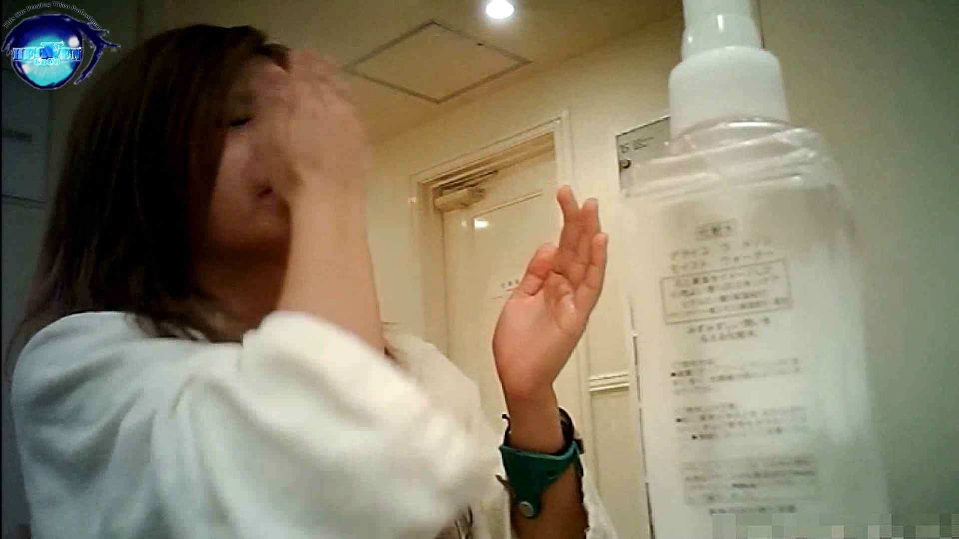 睡魔 シュウライ 第七話 番外編 0 | 0  105pic 9