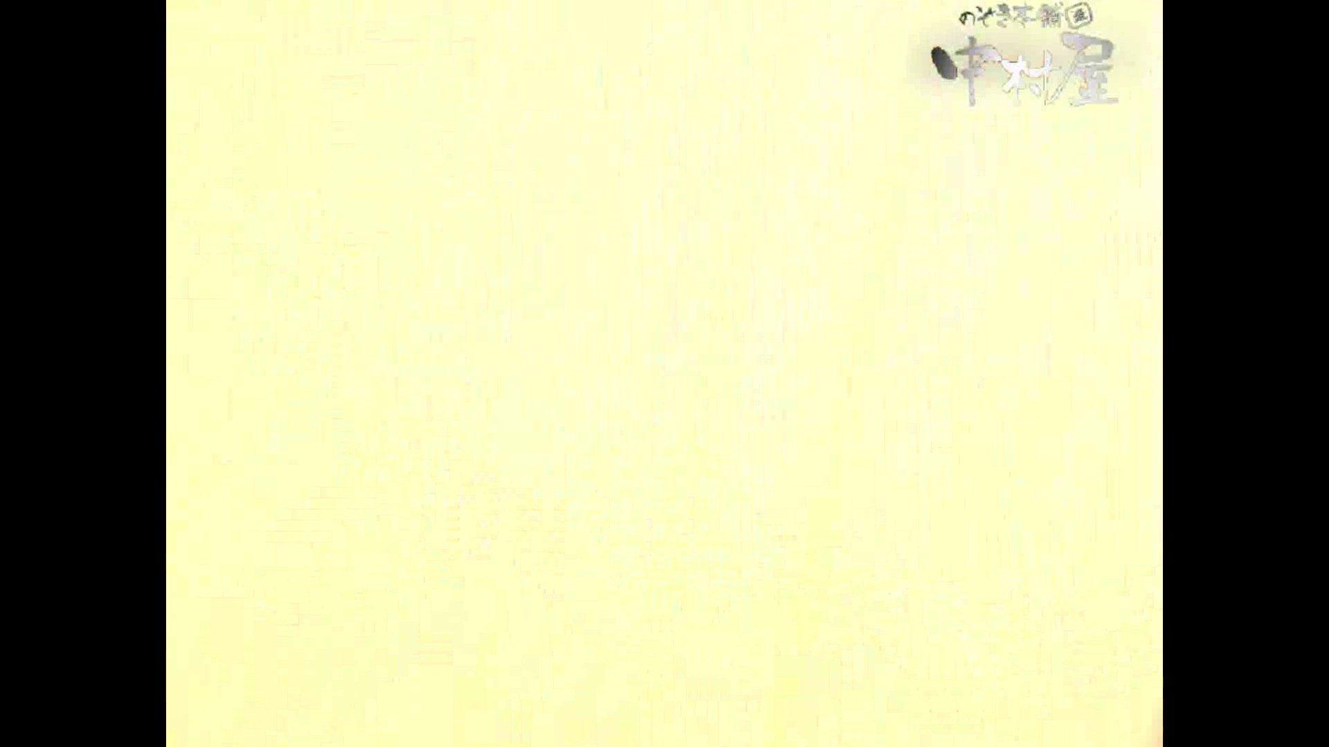 岩手県在住盗撮師盗撮記録vol.05 0 | 0  75pic 61