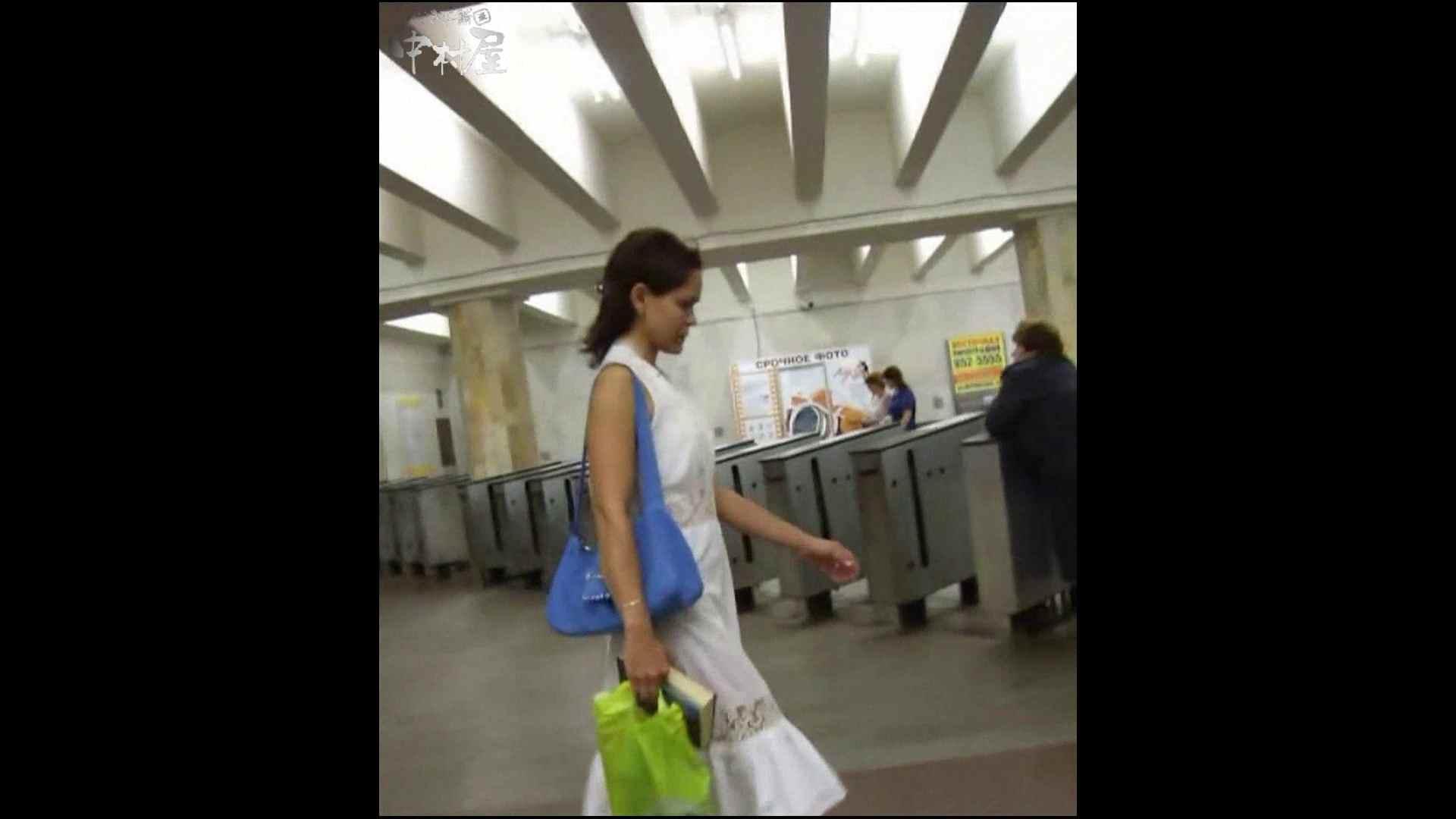 綺麗なモデルさんのスカート捲っちゃおう‼ vol11 0  57pic 6