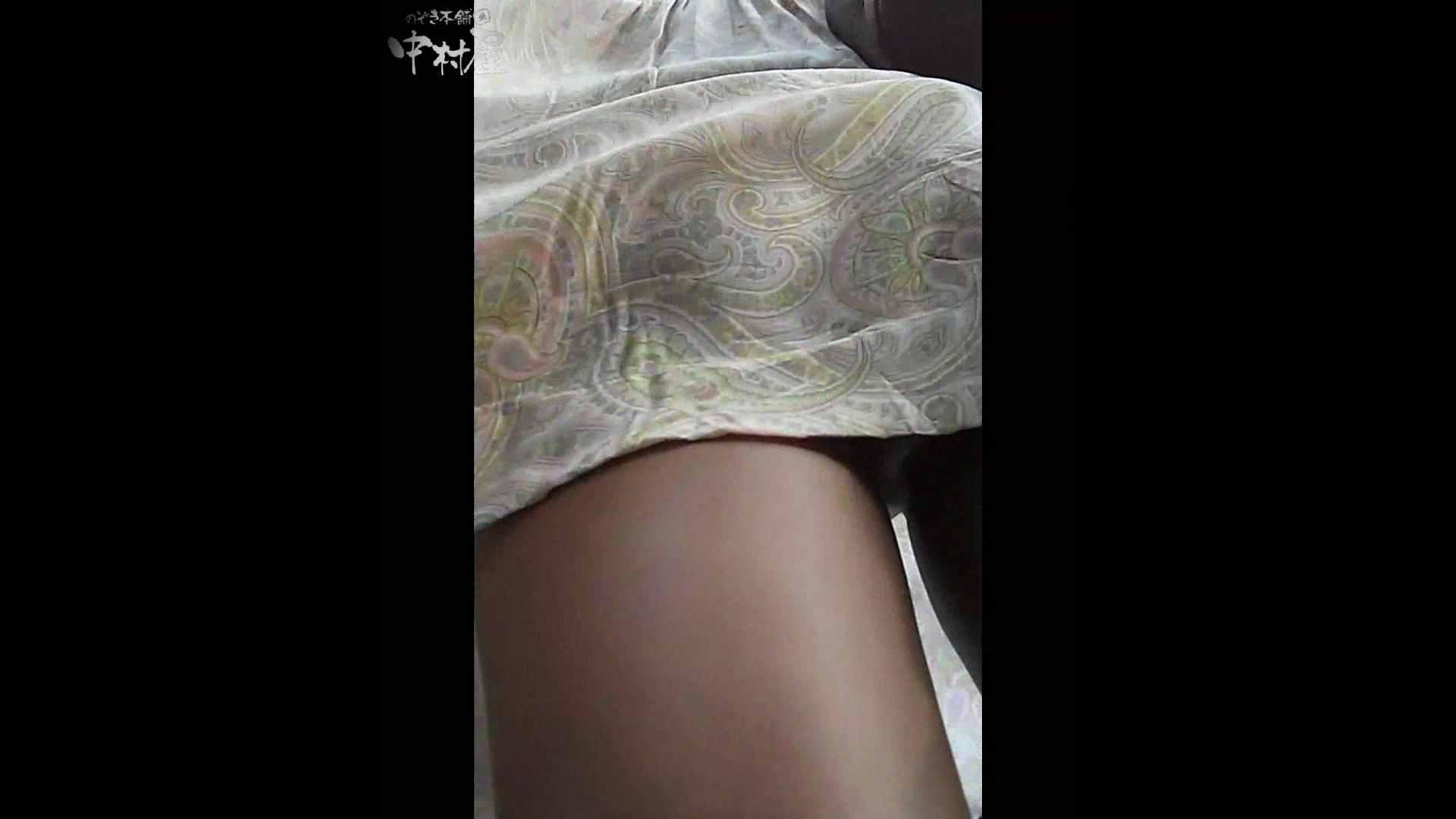 綺麗なモデルさんのスカート捲っちゃおう‼ vol11 0  57pic 14