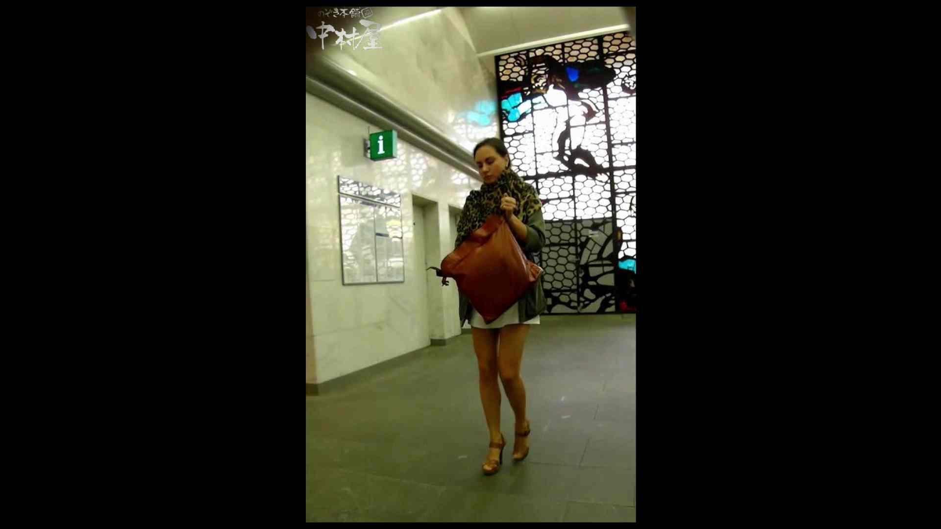 綺麗なモデルさんのスカート捲っちゃおう‼ vol29 0  68pic 4