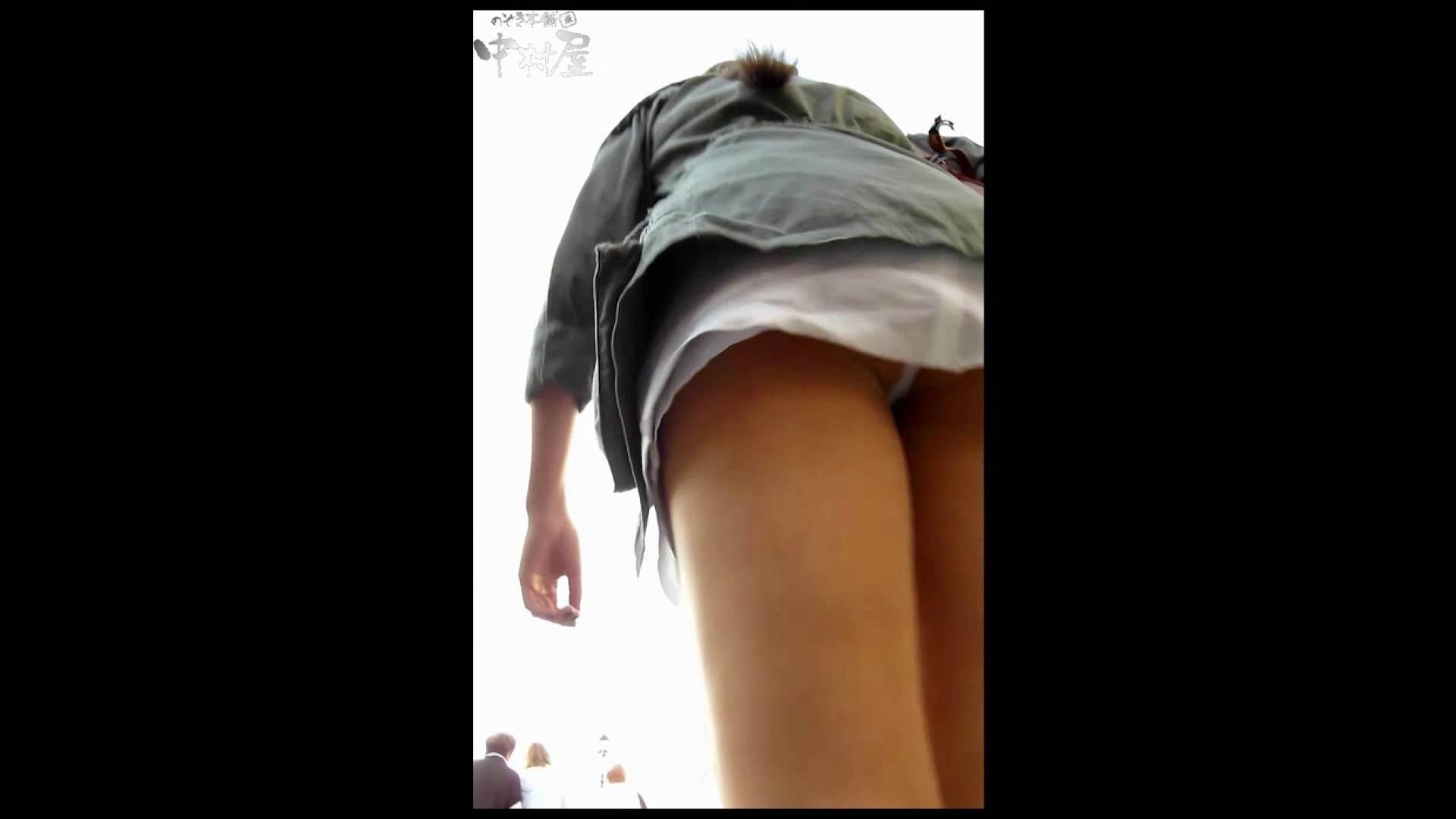 綺麗なモデルさんのスカート捲っちゃおう‼ vol29 0  68pic 10