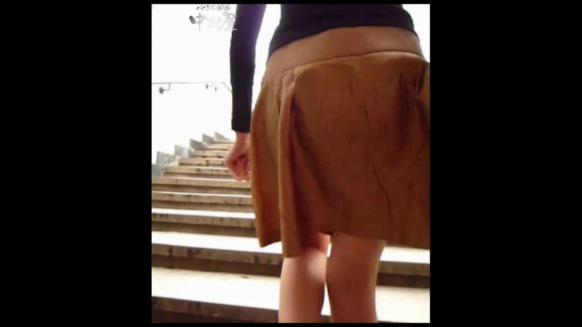 綺麗なモデルさんのスカート捲っちゃおう‼ vol29 0   0  68pic 15