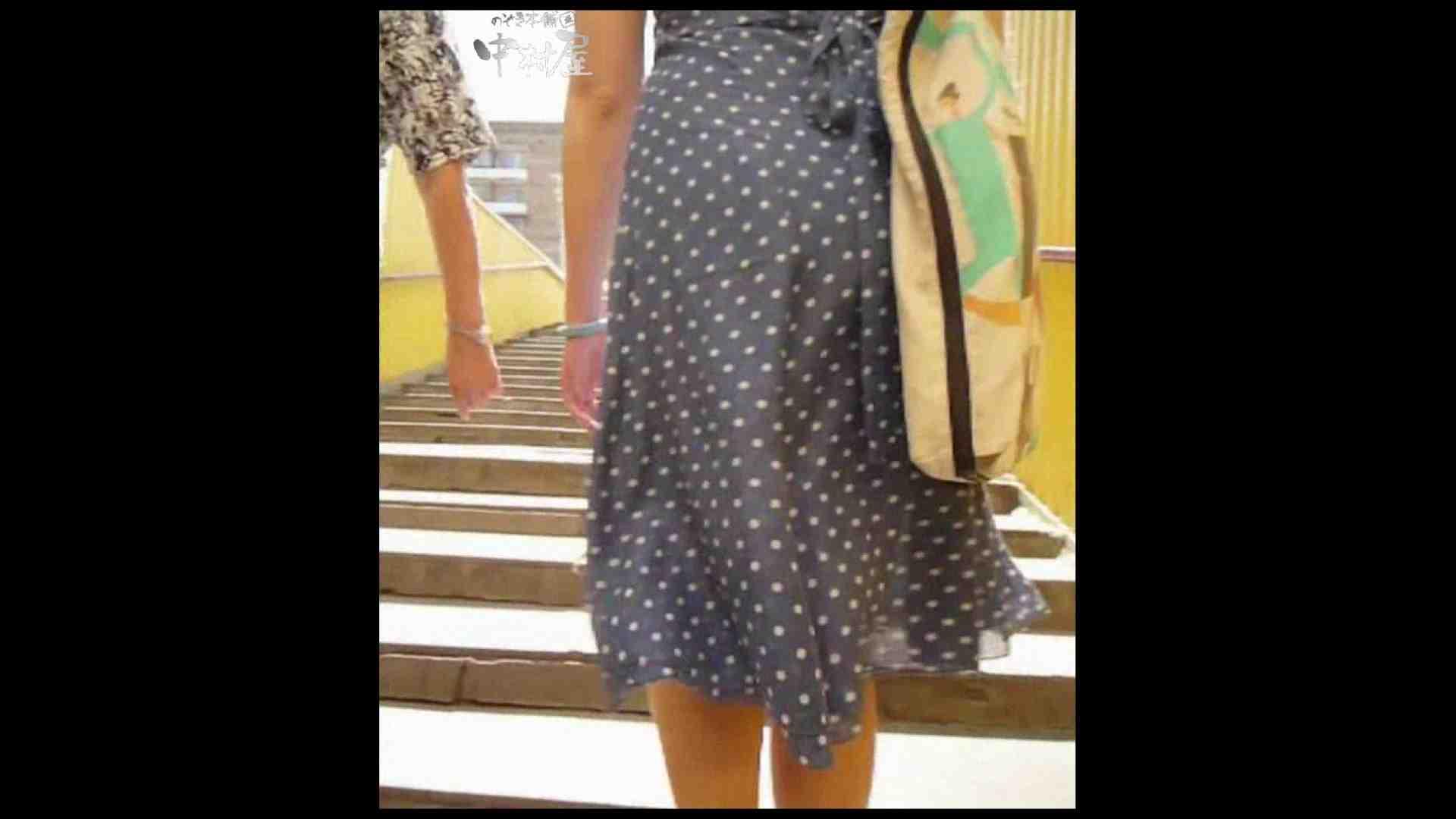 綺麗なモデルさんのスカート捲っちゃおう‼ vol29 0   0  68pic 55