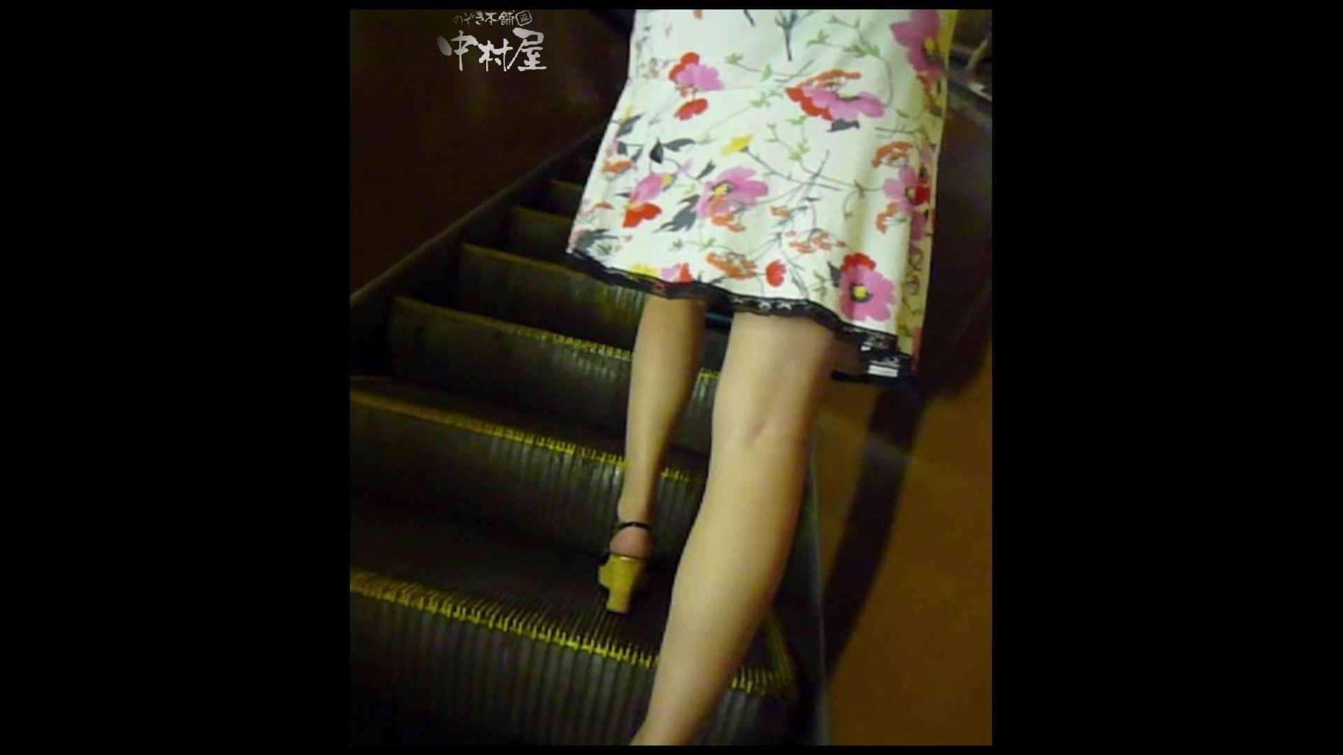 綺麗なモデルさんのスカート捲っちゃおう‼ vol29 0   0  68pic 57
