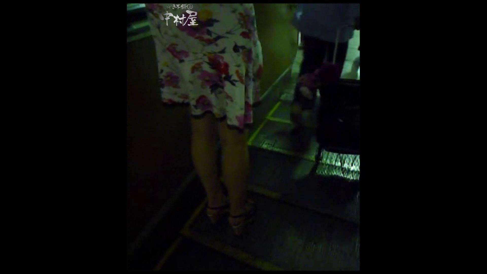 綺麗なモデルさんのスカート捲っちゃおう‼ vol29 0   0  68pic 61