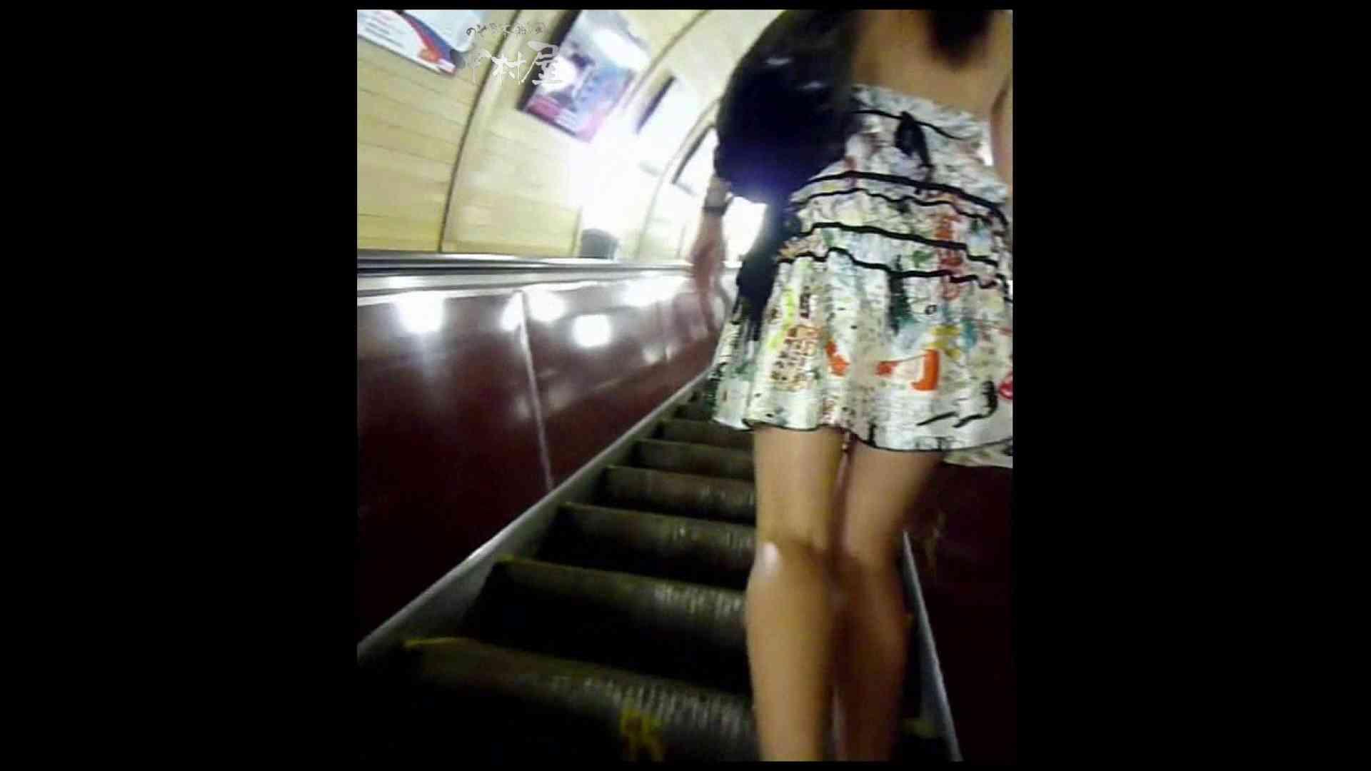 綺麗なモデルさんのスカート捲っちゃおう‼ vol30 0  105pic 22