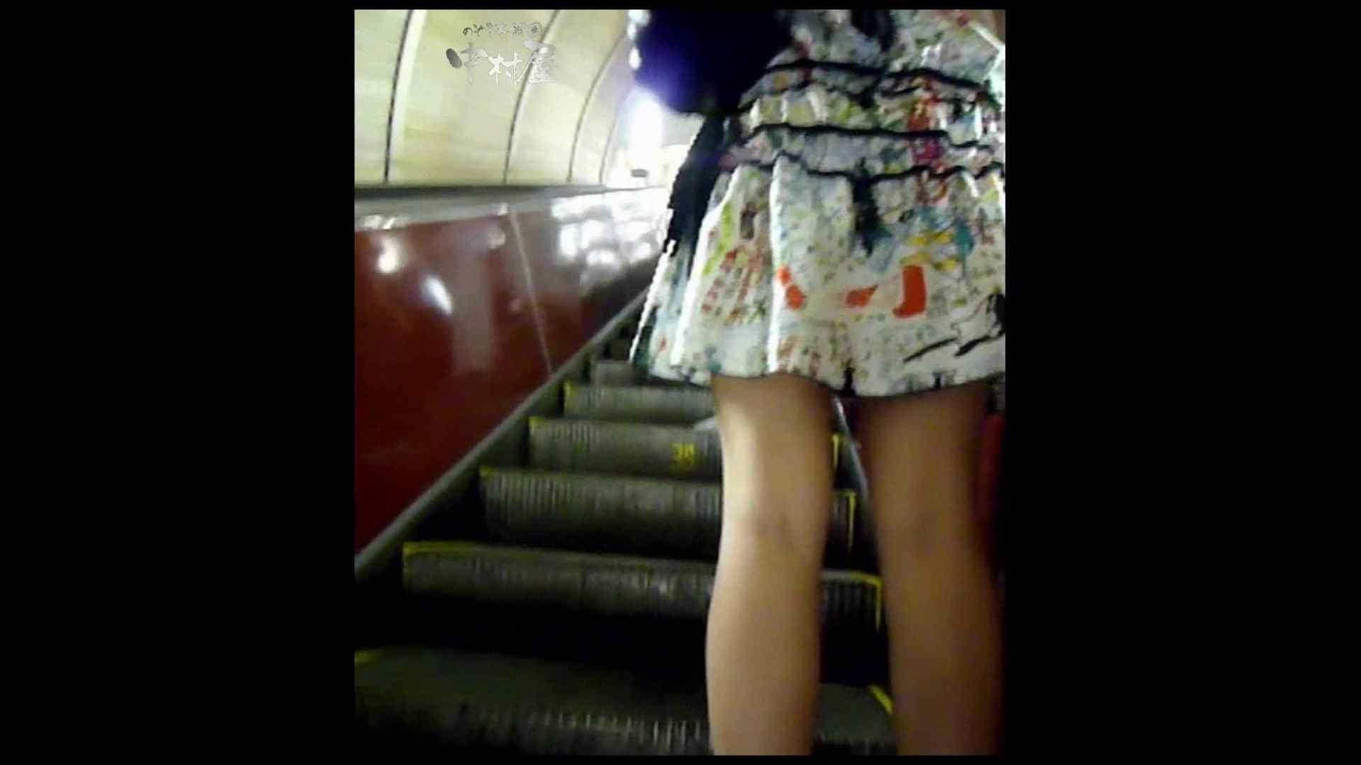 綺麗なモデルさんのスカート捲っちゃおう‼ vol30 0 | 0  105pic 25