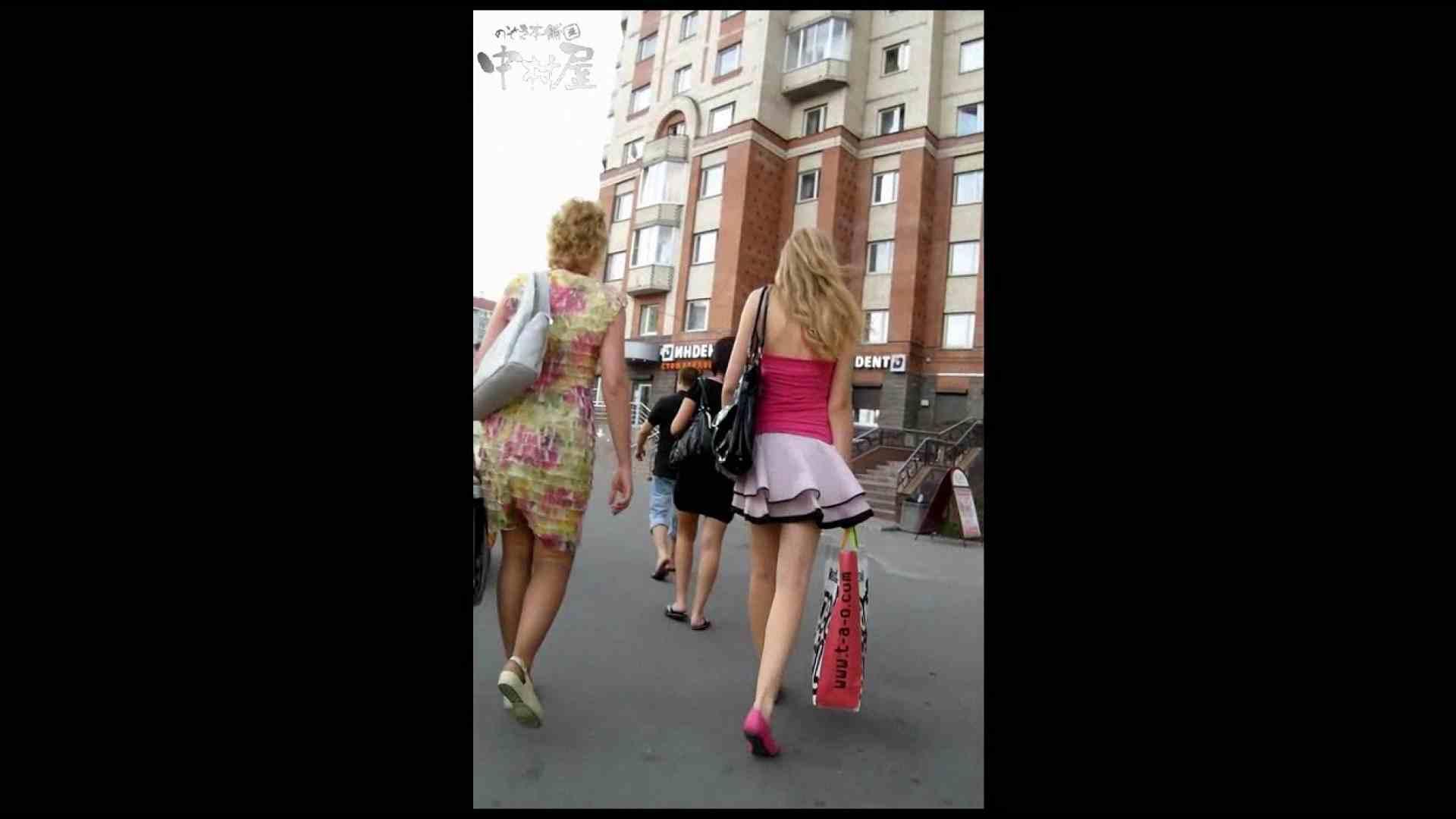 綺麗なモデルさんのスカート捲っちゃおう‼ vol30 0 | 0  105pic 35