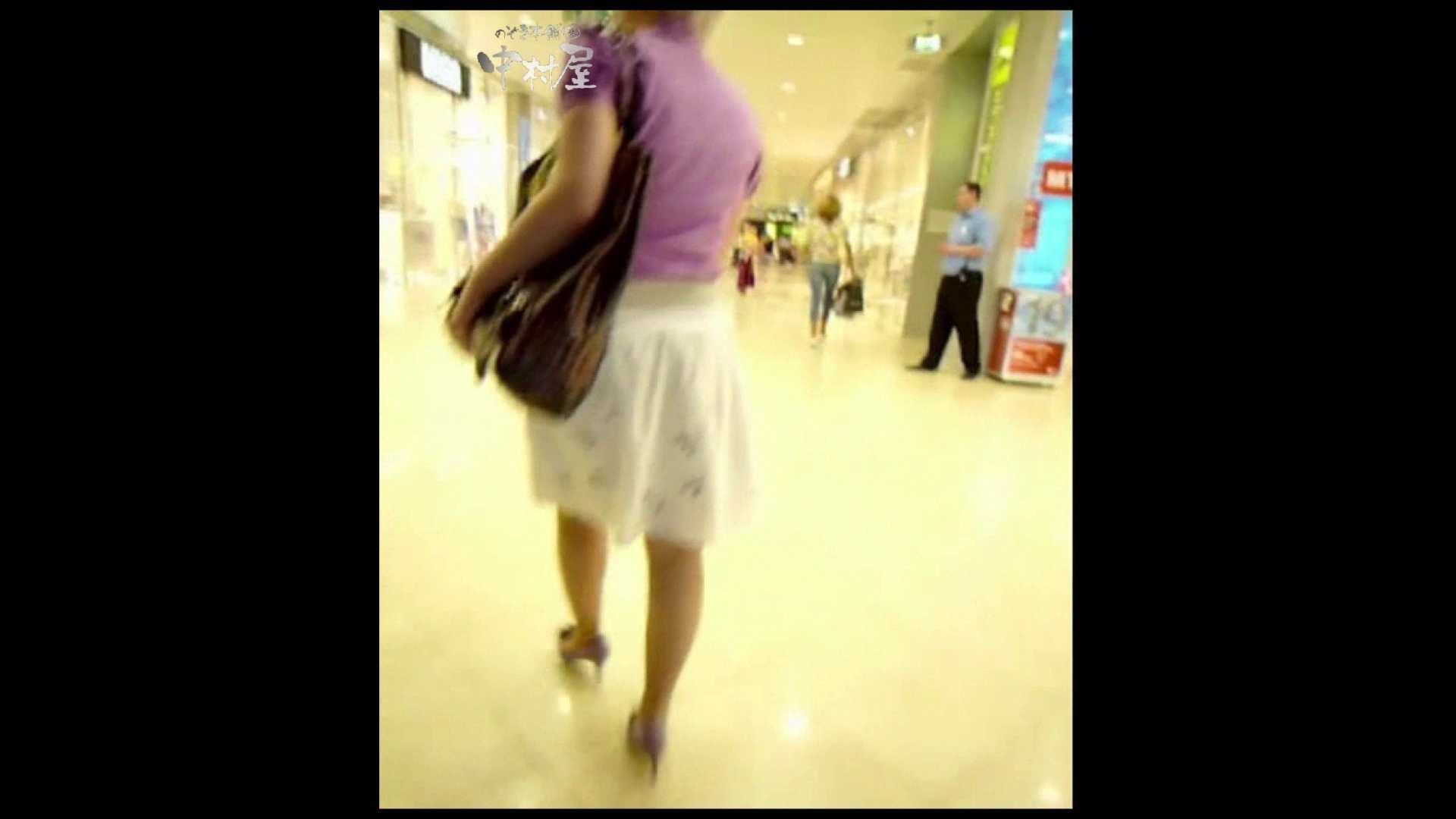 綺麗なモデルさんのスカート捲っちゃおう‼ vol30 0 | 0  105pic 47