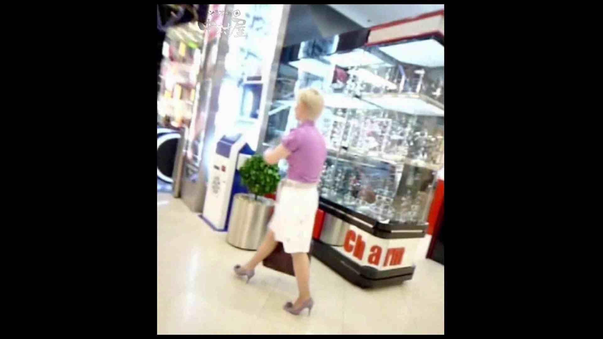 綺麗なモデルさんのスカート捲っちゃおう‼ vol30 0  105pic 48