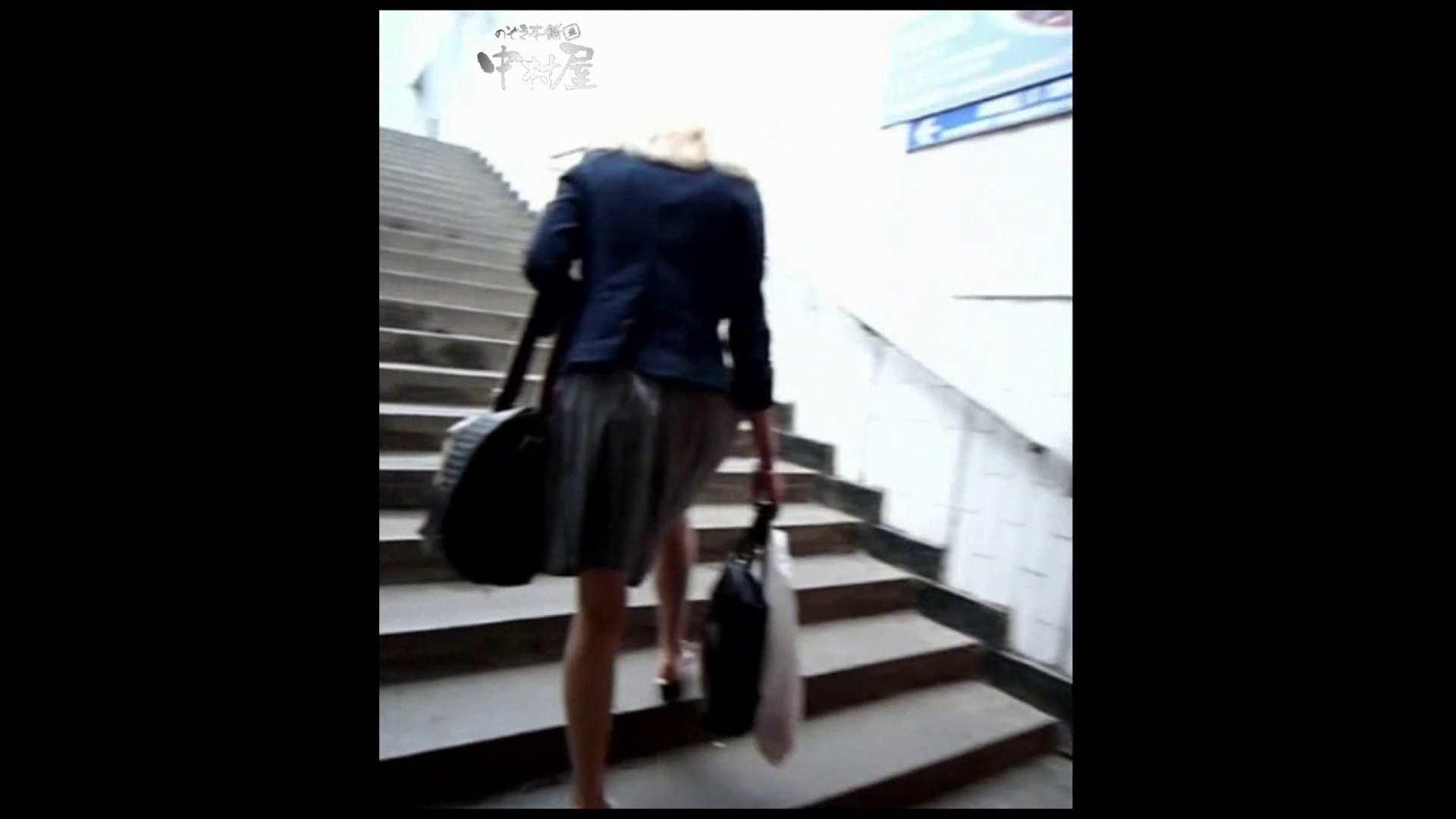 綺麗なモデルさんのスカート捲っちゃおう‼ vol30 0  105pic 50