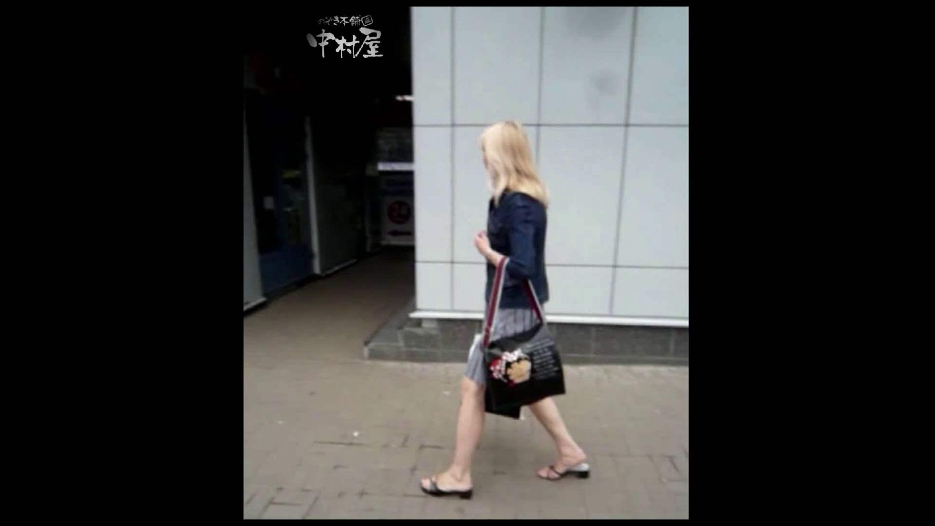 綺麗なモデルさんのスカート捲っちゃおう‼ vol30 0 | 0  105pic 53