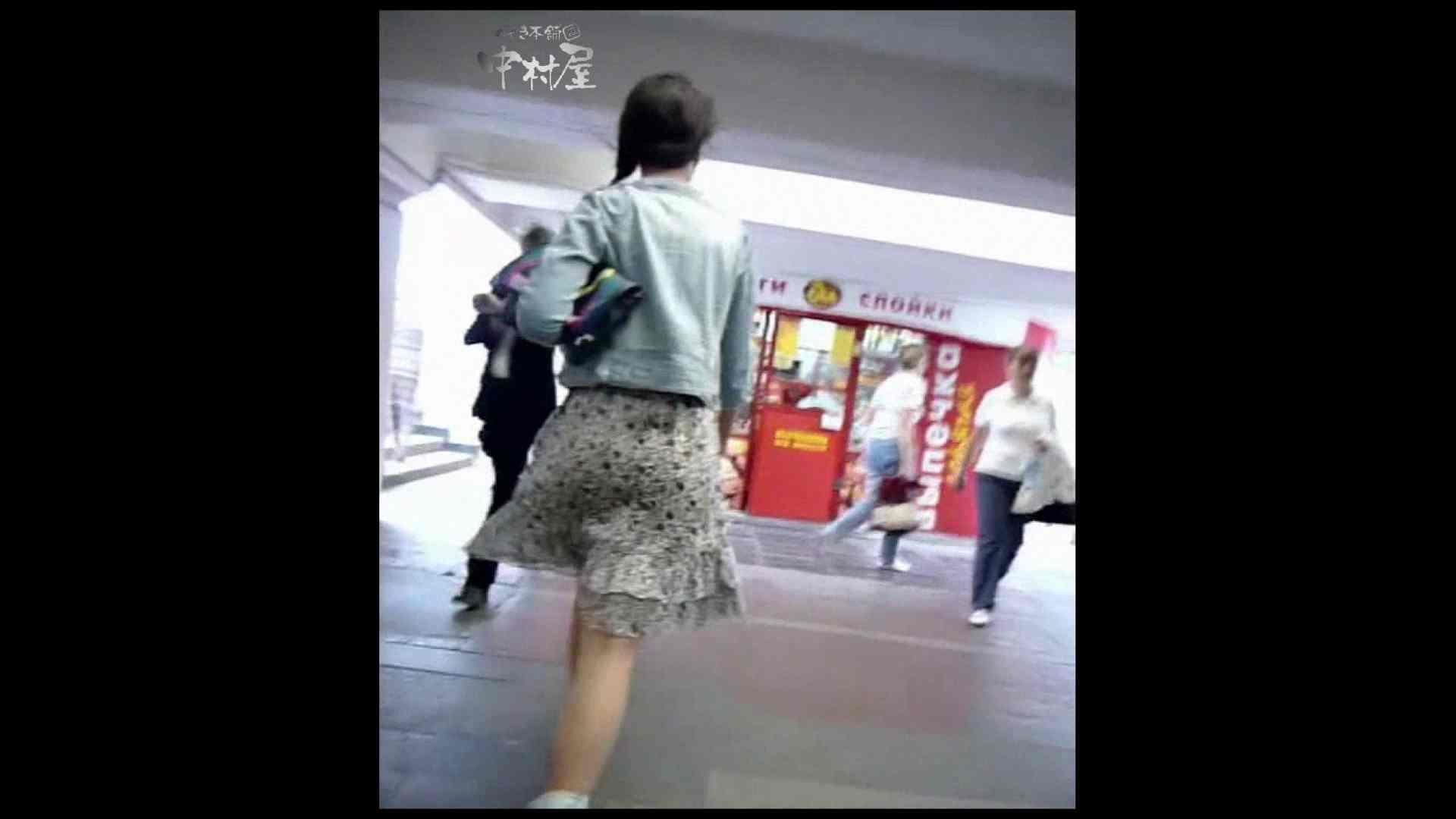 綺麗なモデルさんのスカート捲っちゃおう‼ vol30 0  105pic 54