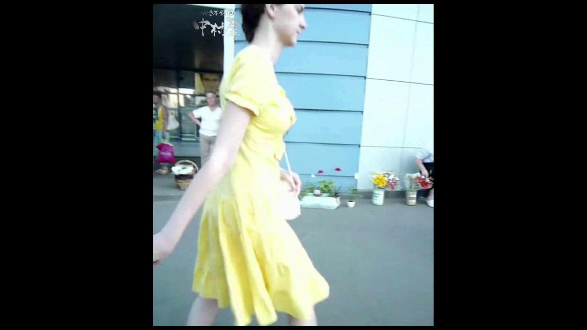 綺麗なモデルさんのスカート捲っちゃおう‼ vol30 0  105pic 60