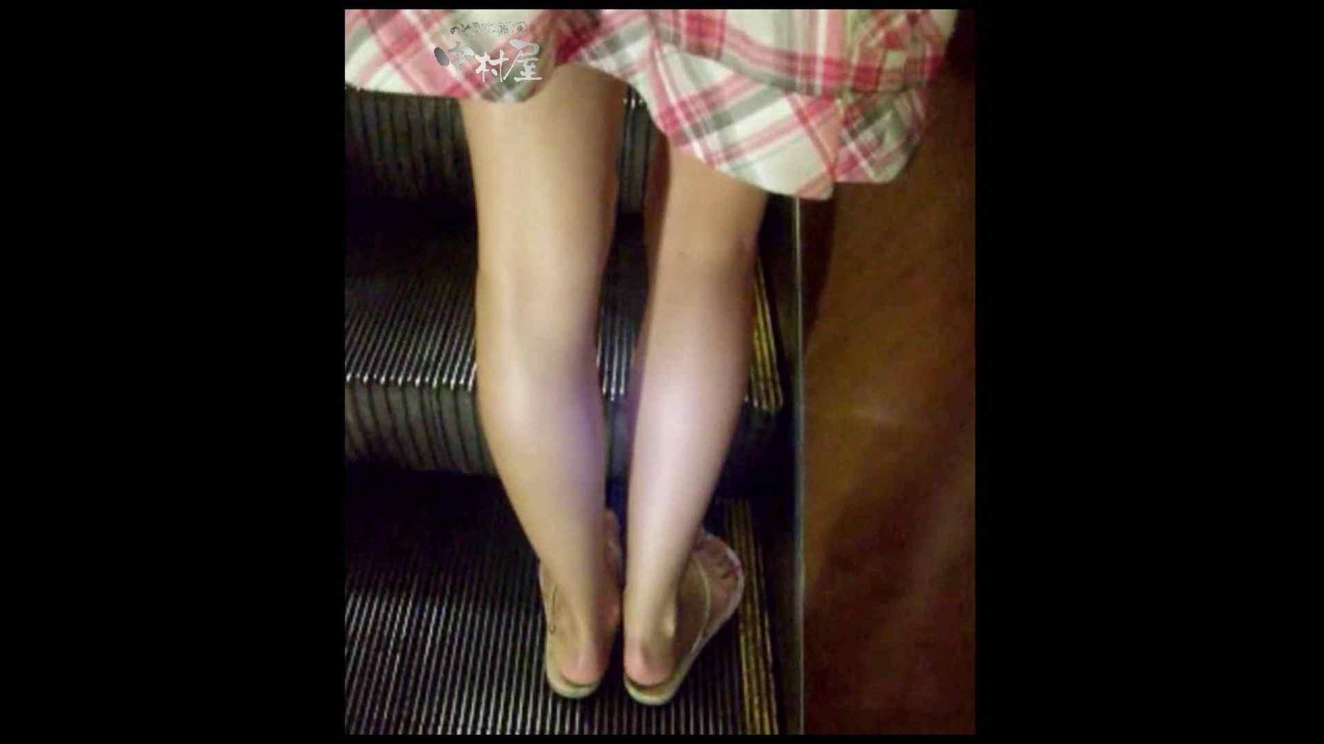 綺麗なモデルさんのスカート捲っちゃおう‼ vol30 0 | 0  105pic 79