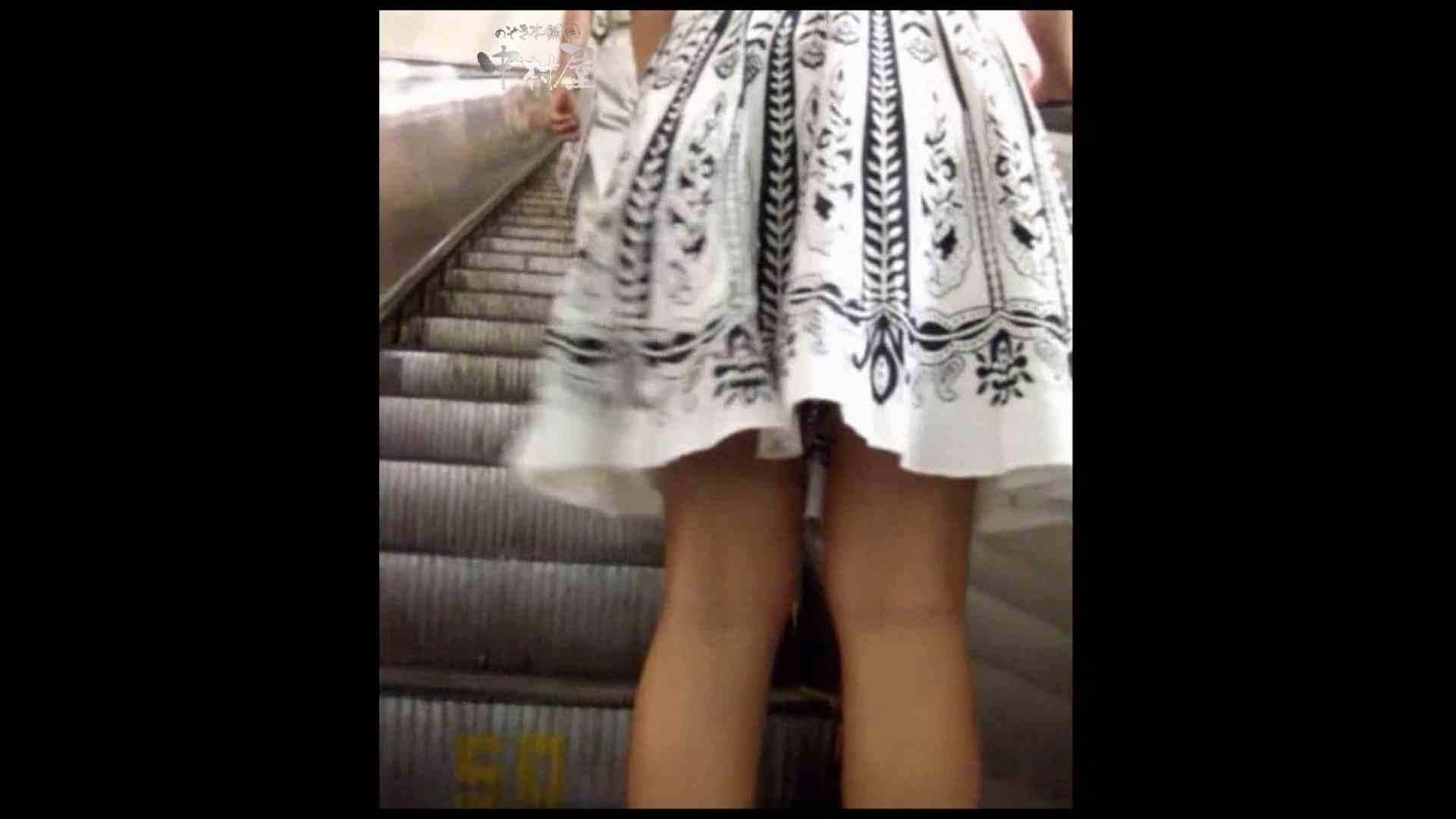 綺麗なモデルさんのスカート捲っちゃおう‼ vol30 0 | 0  105pic 87