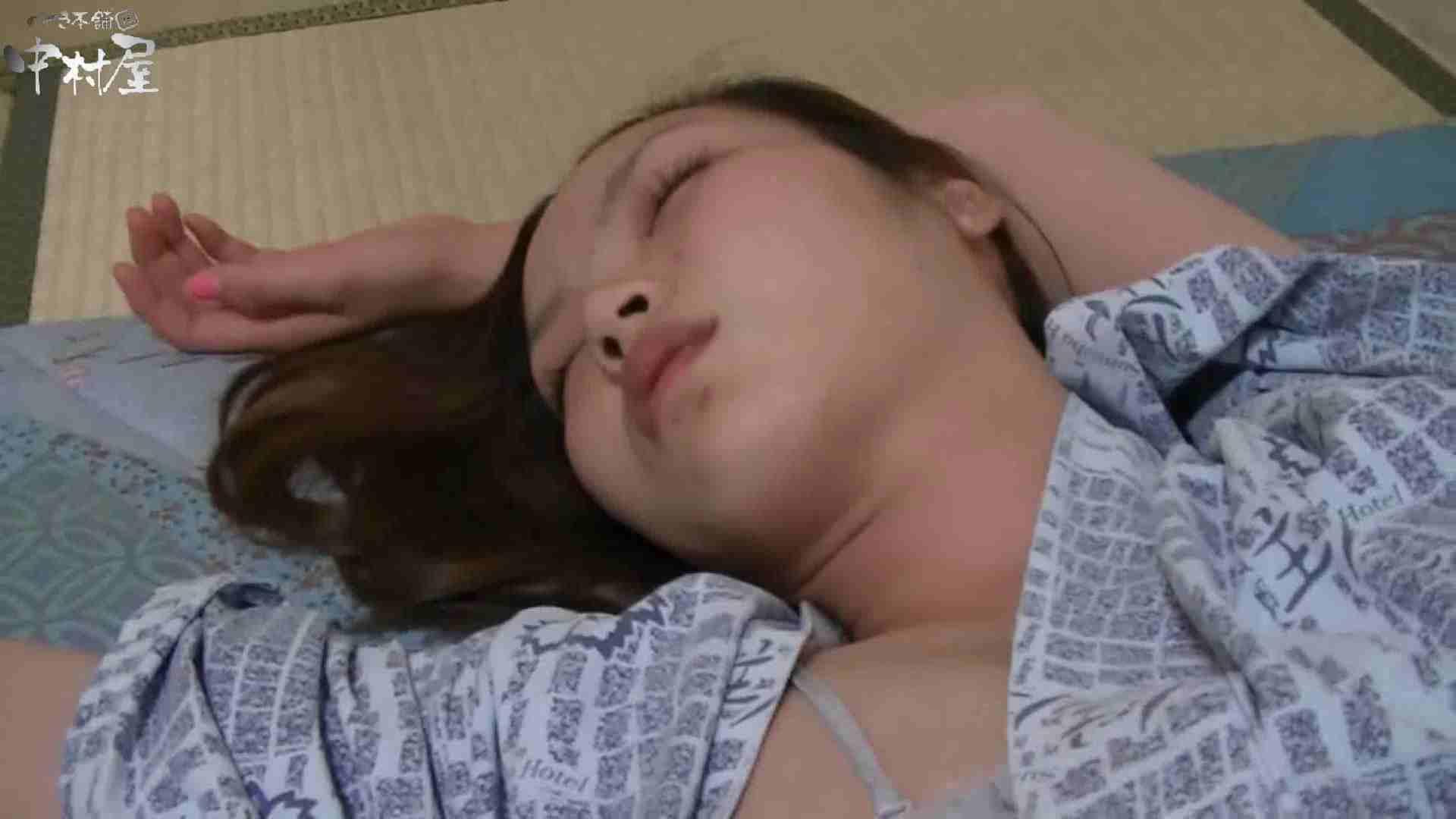 ネムリ姫 vol.28 0  105pic 30