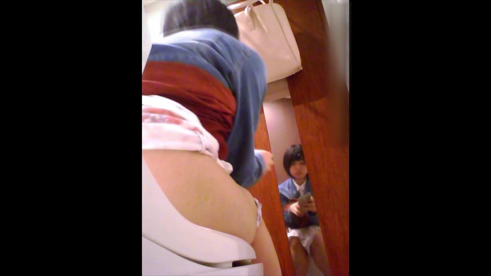 高画質トイレ盗撮vol.04 0  49pic 38