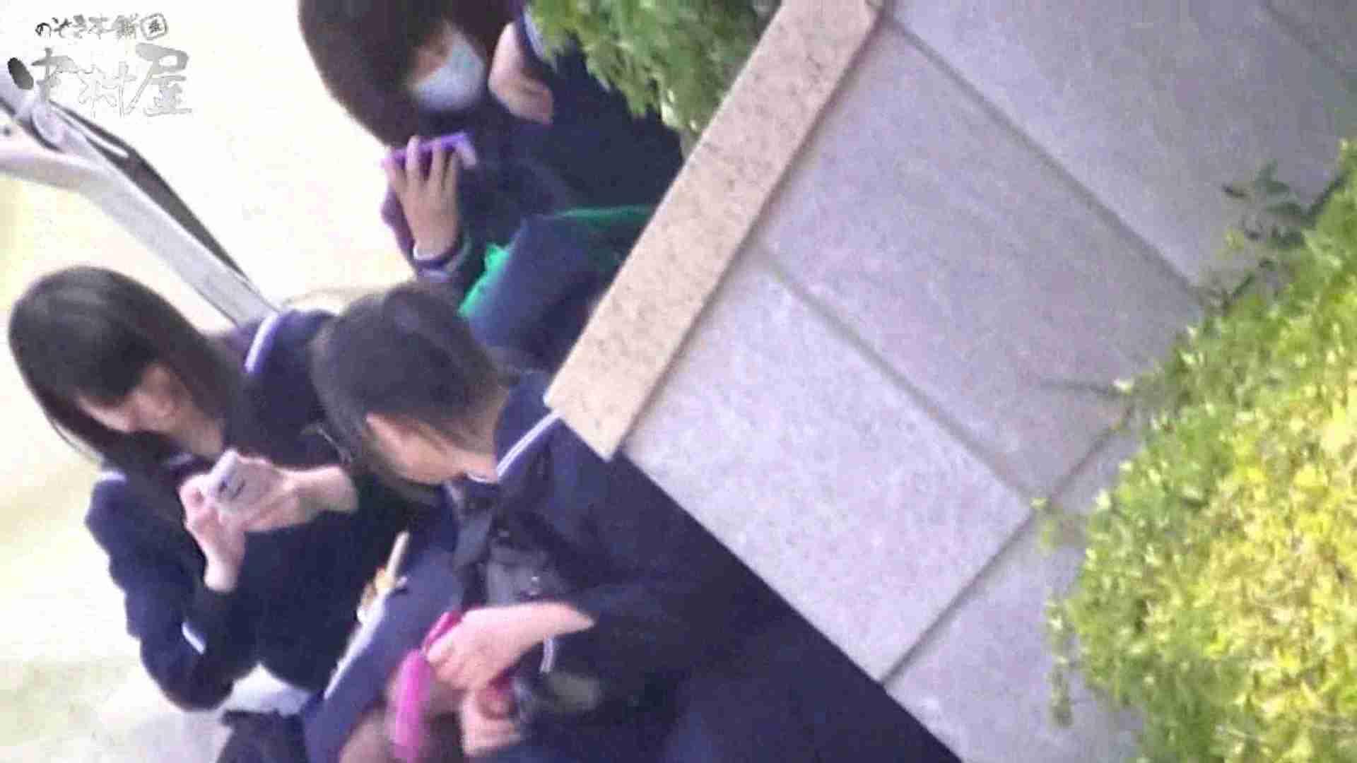 ドキドキ❤新入生パンチラ歓迎会vol.12 0   0  61pic 19