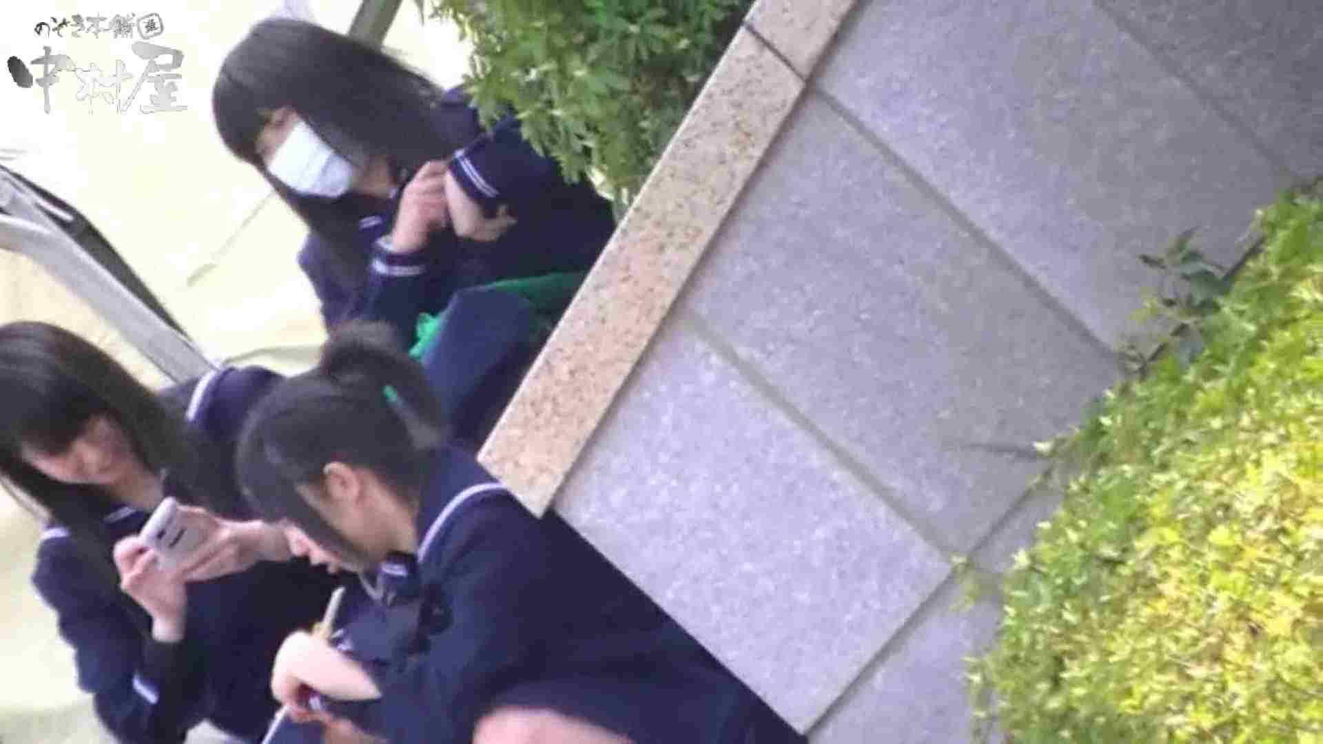 ドキドキ❤新入生パンチラ歓迎会vol.12 0  61pic 20