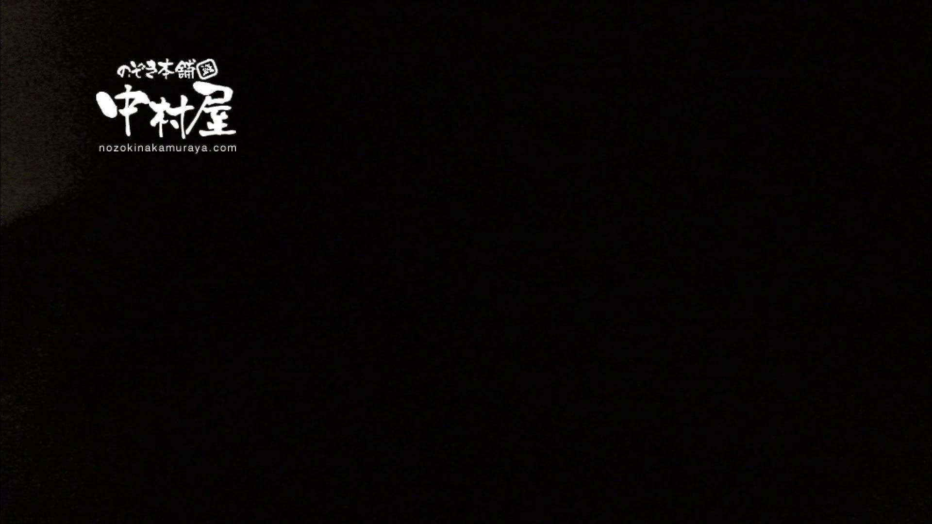 鬼畜 vol.11 下の口は正直なオンナ 前編 0 | 0  97pic 33