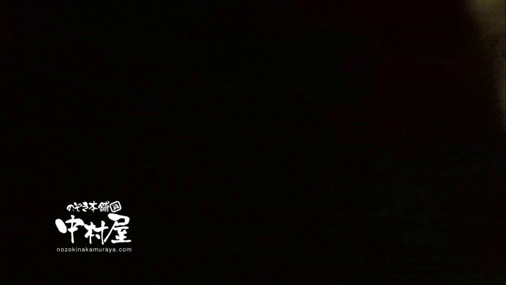 鬼畜 vol.11 下の口は正直なオンナ 前編 0  97pic 46