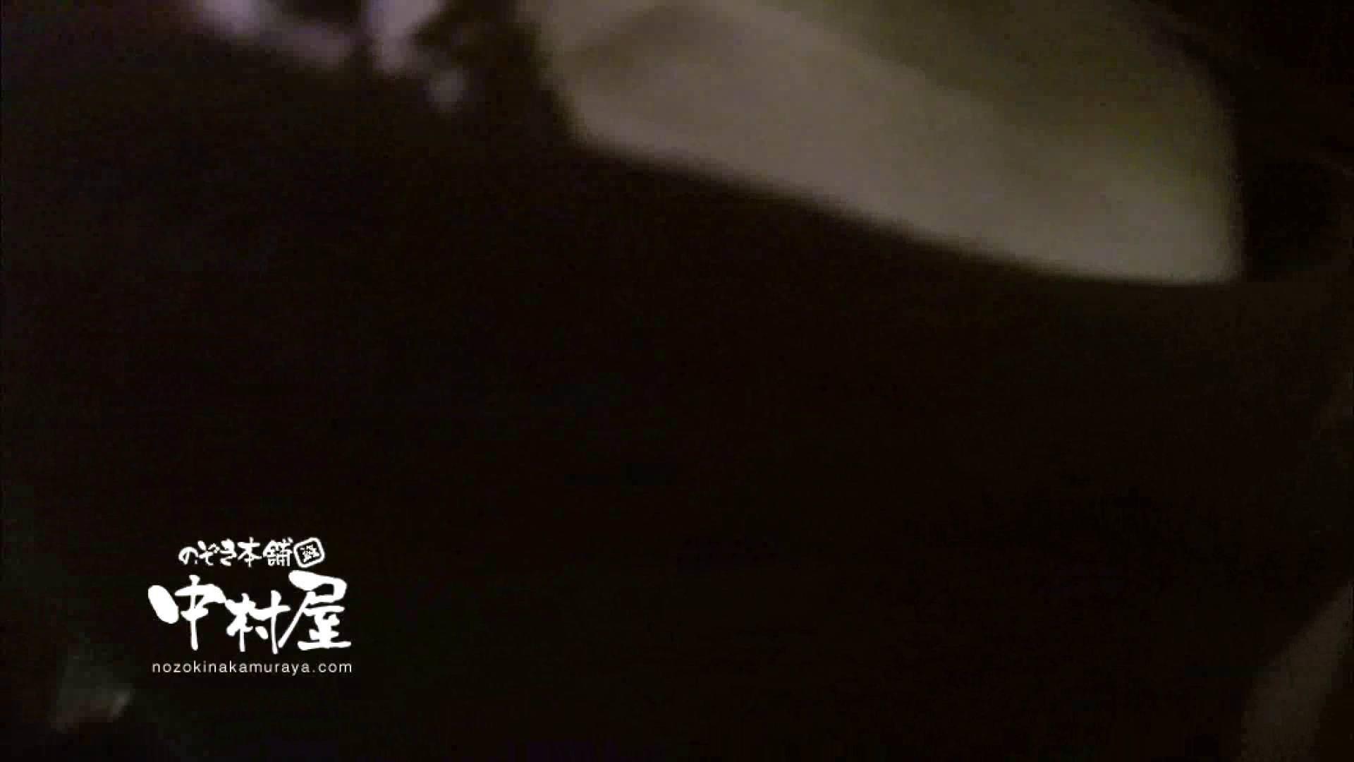 鬼畜 vol.11 下の口は正直なオンナ 前編 0 | 0  97pic 47
