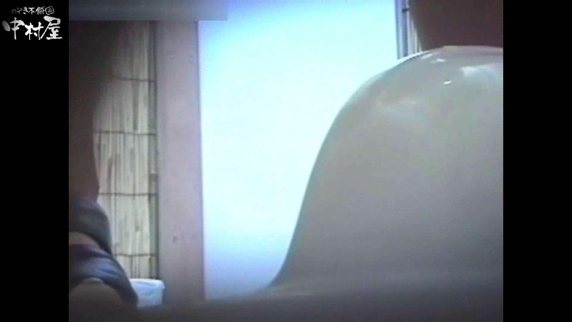 解禁!海の家4カメ洗面所vol.64 0 | 0  49pic 19
